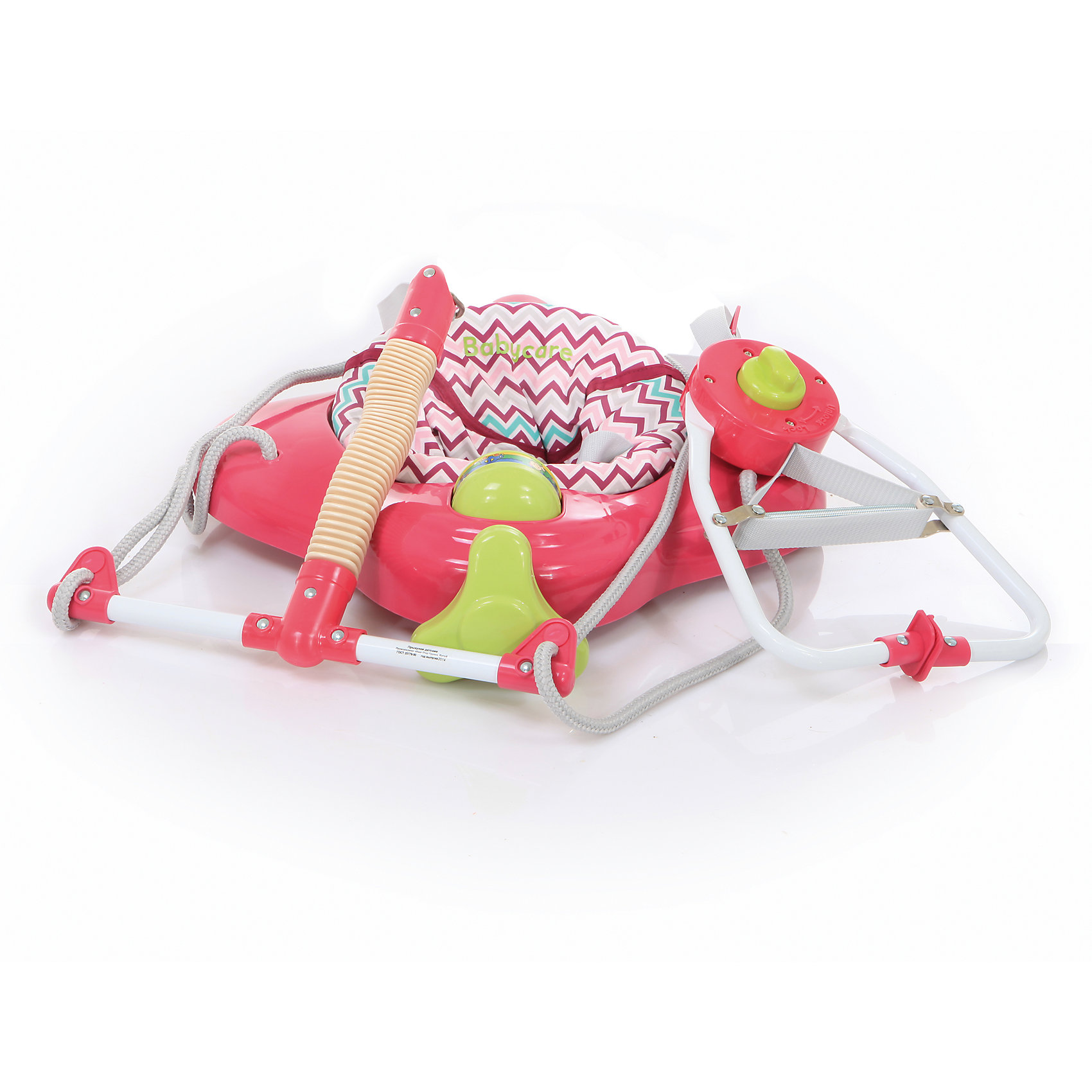 Прыгунки Aero, Baby Care, Raspberry Stripe от myToys