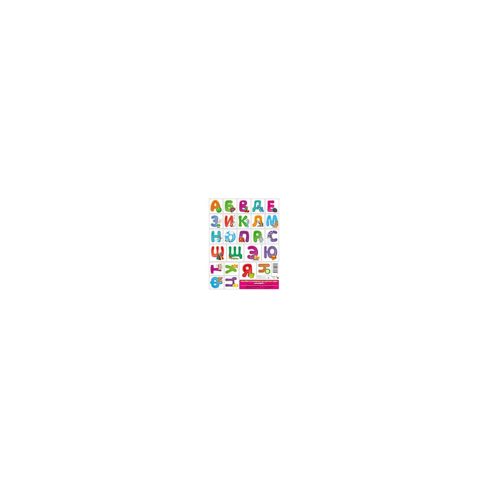 Наклейки на шкафчики для детского сада Алфавит, Мозаика-СинтезНаклейки на шкафчики для детского сада Алфавит, Мозаика-Синтез – эти наклейки станут милым и полезным украшением в группах детского сада.<br>Наклейки на шкафчики для детских садов воспитатель может приклеить на детские кроватки в спальнях, на шкафчики для одежды, на горшочки или на шкафчики для полотенец в умывальной комнате. Наклейки не только украсят детский сад, но также помогут каждому ребенку найти его полотенце или кроватку. Яркие картинки обязательно понравятся малышам. Набор, состоящий из 75 наклеек, рассчитан на 25 человек: одна большая и две маленькие наклейки для каждого ребенка.<br><br>Дополнительная информация:<br><br>- В наборе: 75 наклеек (25 больших наклеек, 50 маленьких наклеек)<br>- Издательство: Мозаика-Синтез<br>- Серия: Наклейки для детского сада<br>- Размер упаковки: 280х215х3 мм.<br>- Вес: 85 г.<br><br>Наклейки на шкафчики для детского сада Алфавит, Мозаика-Синтез можно купить в нашем интернет-магазине.<br><br>Ширина мм: 280<br>Глубина мм: 215<br>Высота мм: 3<br>Вес г: 85<br>Возраст от месяцев: 36<br>Возраст до месяцев: 60<br>Пол: Унисекс<br>Возраст: Детский<br>SKU: 4030554