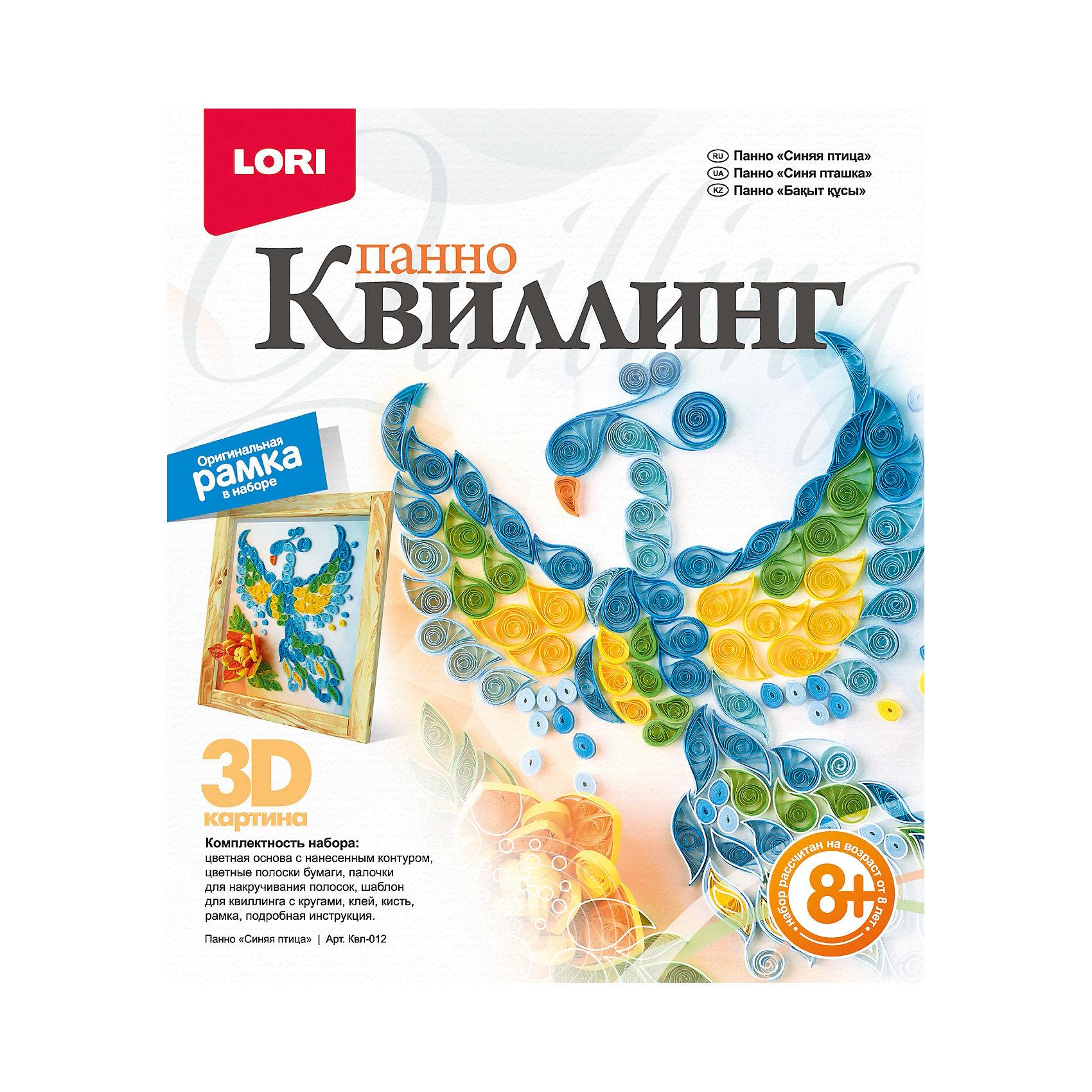 Квиллинг. Панно Синяя птица, LORIРукоделие<br>Квиллинг. Панно Синяя птица, LORI (Лори) – это творческий набор для создания оригинальной картины в технике квиллинг. Для этого согласно подробной инструкции полоски бумаги скручиваются в спиральки, после чего им придается форма завитков различного размера. Далее готовые элементы соединяются определенным образом и наклеиваются в готовую основу. В результате получается уникальная 3D-картина с изображением ярко-синей птицы, которую можно оформить в рамку, также входящую в набор.<br><br>В наборе: цветная основа, цветные полоски бумаги, палочки для накручивания полоски, шаблон для квилинга, клей, кисть, рамка, инструкция<br><br>Дополнительная информация:<br>-Размеры в упаковке (ДхШхВ): 230х208х40 мм<br>-Вес в упаковке: 135 г<br>-Материалы: бумага, картон<br><br>Благодаря данному набору Ваш ребенок сможет создать 3D-картину и оформить ее в рамку, чем непременно будет гордиться.<br><br>Квиллинг. Панно Синяя птица, LORI (Лори) можно купить в нашем магазине.<br><br>Ширина мм: 230<br>Глубина мм: 208<br>Высота мм: 40<br>Вес г: 135<br>Возраст от месяцев: 72<br>Возраст до месяцев: 168<br>Пол: Женский<br>Возраст: Детский<br>SKU: 4031953