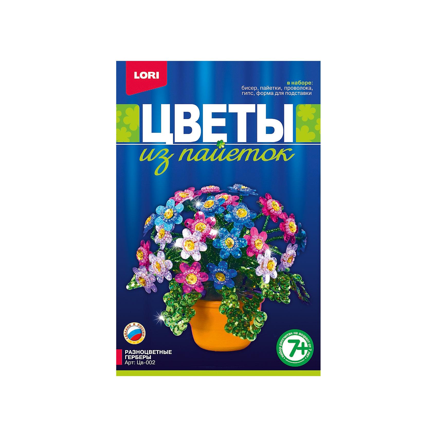 LORI Цветы из пайеток Разноцветные герберы, LORI lori магниты из гипса золушка lori