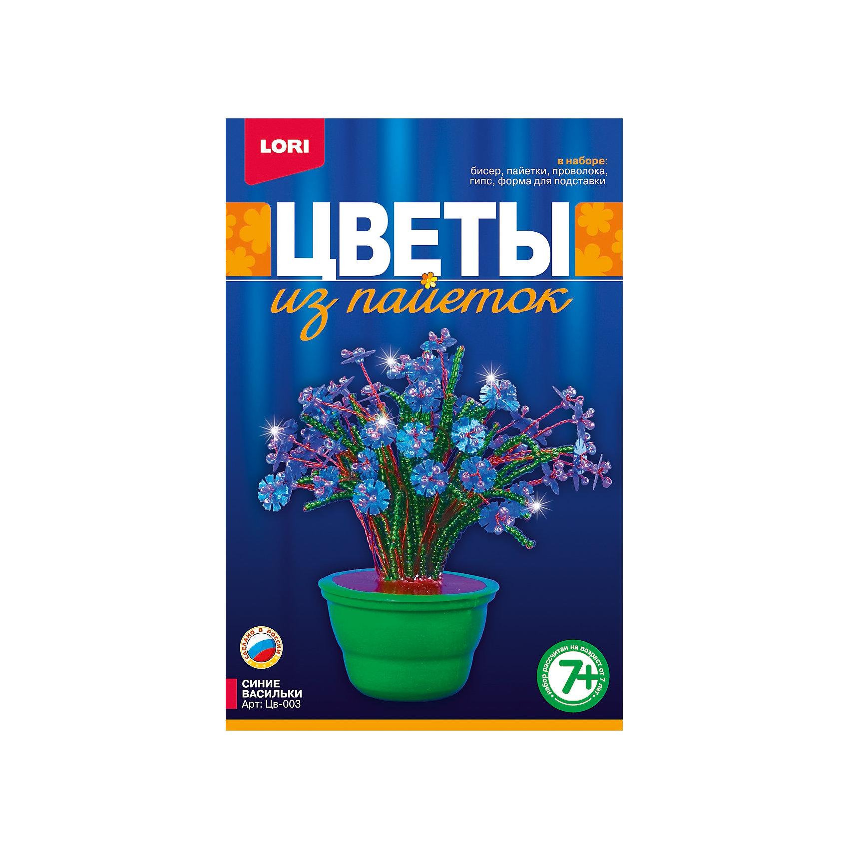 LORI Цветы из пайеток Синие васильки, LORI всё для лепки lori пластилин классика 16 цветов