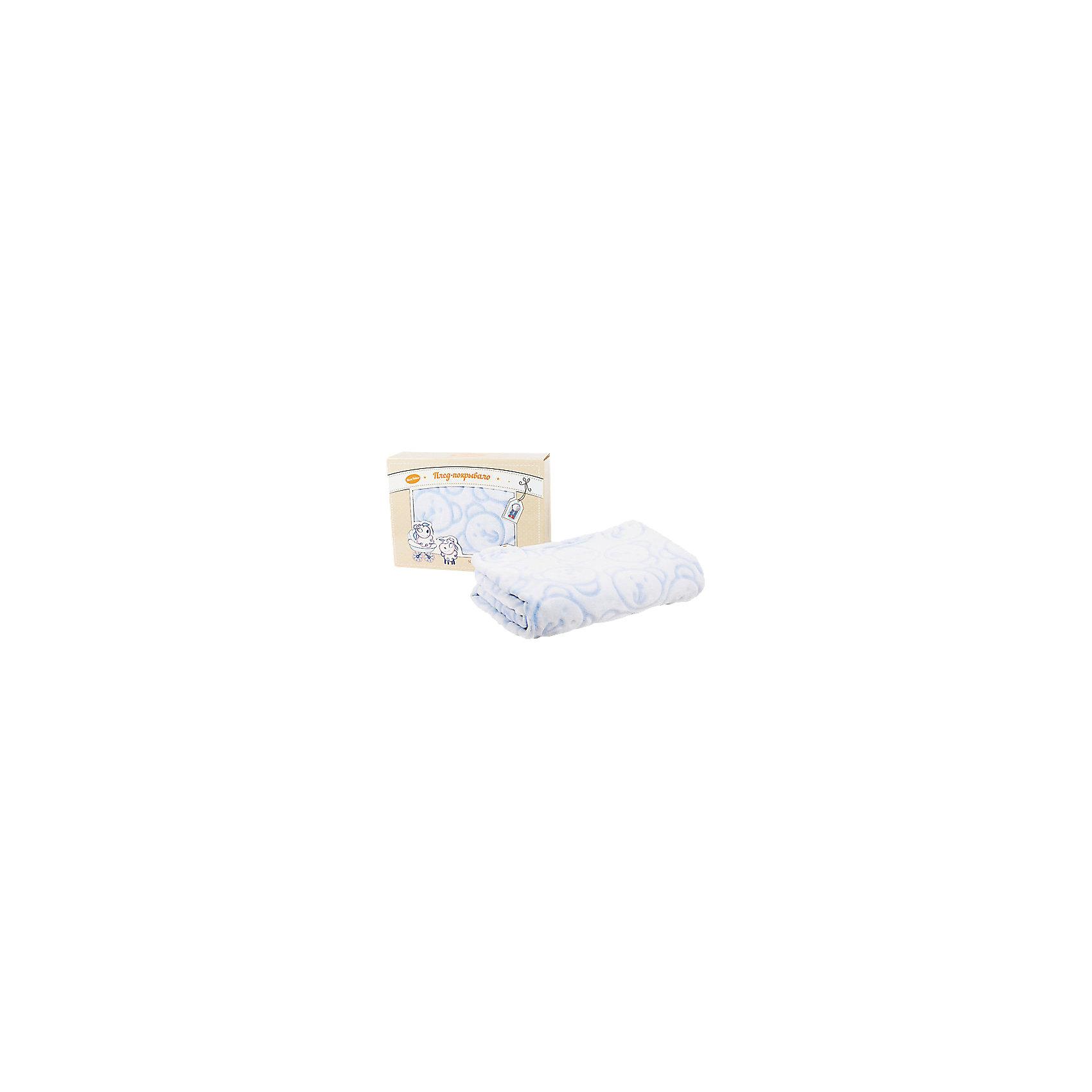 Плед-покрывала микро велюр, Baby Nice, голубойОдеяла, пледы<br>Плед-покрывало Baby Nice замечательно подойдет для детской спальни в качестве легкого одеяла или покрывала для кроватки, а также согреет малыша на улице в прохладную погоду. Плед очень мягкий и нежный на ощупь, имеет приятную голубую расцветку и украшен симпатичными мишками. Выполнен из высококачественного гипоаллергенного материала, который хорошо поддерживает температурный баланс и способствует правильной терморегуляции, прекрасно переносит стирку и не меняет цвет.<br><br>Дополнительная информация:<br><br>- Цвет: голубой.<br>- Материал: 100% полиэстер.<br>- Плотность: 300 гр/м.<br>- Размер пледа: 100 х 140 см.<br>- Размер упаковки: 30 х 20 х 50 см.<br>- Вес: 0,6 кг.<br><br>Плед-покрывало микро велюр, Baby Nice, голубой, можно купить в нашем интернет-магазине.<br><br>Ширина мм: 300<br>Глубина мм: 200<br>Высота мм: 50<br>Вес г: 500<br>Возраст от месяцев: 0<br>Возраст до месяцев: 60<br>Пол: Мужской<br>Возраст: Детский<br>SKU: 4032805
