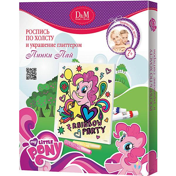Роспись по холсту Пинки Пай 25х30 см, My Little PonyMy little Pony<br>Роспись по холсту Пинки Пай 25х30 см, My Little Pony (Мой маленький пони) позволит ребенку окунуться в яркий мир волшебных пони! Контуры изображения Пинки Пай уже нанесены на холст, остается только наполнить его цветом. Ребенок сможет смешивать краски и подбирать новые оттенки, а любимая героиня мультфильма будет оживать на глазах! В конце декорируй рисунок сверкающими пайетками и укрась картиной свою комнату! <br><br>Комплектация: холст с контурным рисунком, 6 акриловых красок, кисть, клей с блестками, палитра, инструкция<br><br>Дополнительная информация:<br>-Серия: Мой маленький пони: Дружба – это чудо<br>-Вес в упаковке: 400 г<br>-Размеры в упаковке: 255х20х305 мм<br>-Размеры холста: 250х300 мм<br>-Материалы: текстиль, дерево, краски, пластмасса, клей<br><br>Набор для росписи по холсту «Пинки Пай» станет отличным подарком ребенку, который сможет нарисовать яркую лошадку Пинки Пай, украсив стену в собственной комнате или преподнеся ее кому-нибудь в подарок.  <br><br>Роспись по холсту Пинки Пай 25х30 см, My Little Pony (Май литл Пони) можно купить в нашем магазине.<br>Ширина мм: 255; Глубина мм: 20; Высота мм: 305; Вес г: 400; Возраст от месяцев: 84; Возраст до месяцев: 144; Пол: Женский; Возраст: Детский; SKU: 4035247;