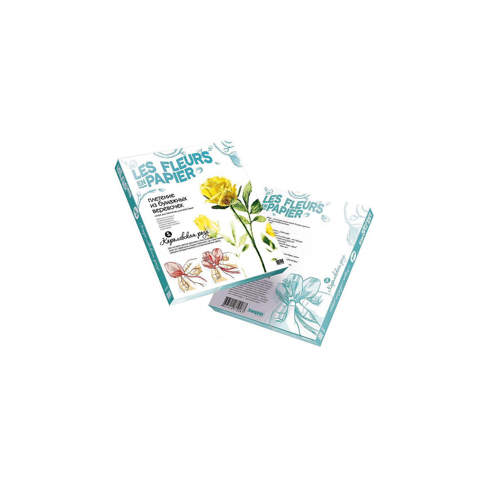 Цветы из бумаги Королевская роза, ФантазерНабор позволит научиться делать великолепные яркие, словно живые, цветы из бумаги своими руками. Уникальная техника плетения из бумажных веревочек позволит создать оригинальную композицию, которая станет украшением любого интерьера и прекрасным подарком. Благодаря особенностям бумаги, цветы легко моделируются и держат форму, поэтому, выглядят как настоящие. Набор позволит вашему ребенку развить художественные способности, мелкую моторику и усидчивость. Прекрасный способ самовыражения через творчество.<br><br><br>Дополнительная информация:<br><br>- Материал: бумага, картон, клей ПВА.<br>- Комплектация: однотонная бумажная пряжа, инструкция, клей ПВА.<br>- Размер упаковки:22х18,5х2,5 см.<br><br>Цветы из бумаги Королевская роза, Фантазер, можно купить в нашем магазине.<br><br>Ширина мм: 220<br>Глубина мм: 185<br>Высота мм: 25<br>Вес г: 80<br>Возраст от месяцев: 84<br>Возраст до месяцев: 144<br>Пол: Женский<br>Возраст: Детский<br>SKU: 4038038