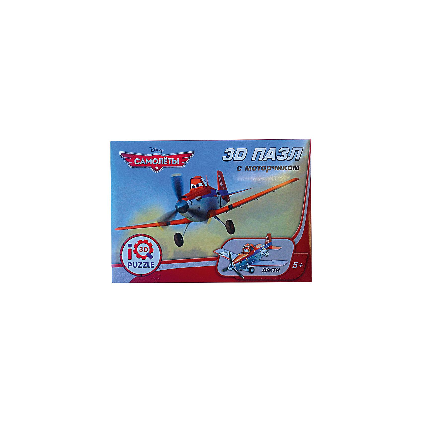 3D пазл Дасти с моторчиком, 24 детали, СамолетыЭто не просто пазл, это целая игрушка, любимый мульт-персонаж - Дасти. С помощью настоящих объемных колес самолет будет быстро передвигаться. Собери всех героев знаменитого мультфильма, устраивай настоящие гонки, проигрывай любимые эпизоды или придумывай свои новые истории. Все детали игрушки выполнены из высококачественного пластика, части пазла имеют надежные крепления, легко собираются, покрыты слоем пластика для еще большей долговечности.  Самолет оснащен инерционным механизмом. Собирание пазлов способствует развитию мелкой моторики, образного и логического мышления. Без дополнительных инструментов и посторонней помощи ваш ребенок сможет сам создать красивый и яркий автомобиль. <br><br>Дополнительная информация:<br><br>- Материал: пластик, ламинированный пенокартон.<br>- Комплектация: детали пазла, колеса с инерционным механизмом, инструкция.<br>- Размер упаковки: 17х12 см.<br><br>3D пазл Дасти, с моторчиком, Самолеты, можно купить в нашем магазине.<br><br>Ширина мм: 170<br>Глубина мм: 30<br>Высота мм: 120<br>Вес г: 9999<br>Возраст от месяцев: 60<br>Возраст до месяцев: 120<br>Пол: Мужской<br>Возраст: Детский<br>Количество деталей: 24<br>SKU: 4038465