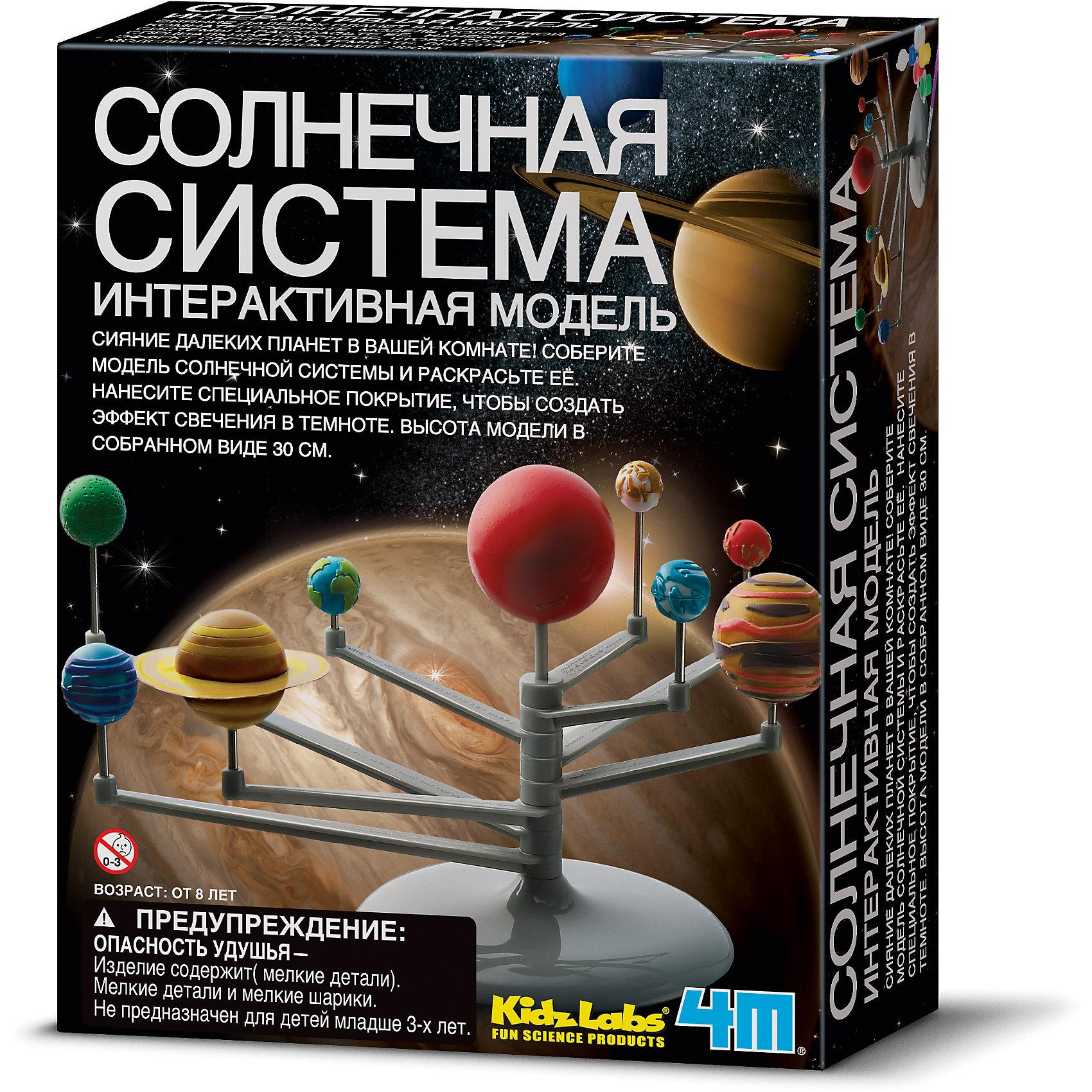 Солнечная система, 4М