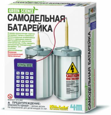 4M —амодельна¤ батарейка, 4ћ
