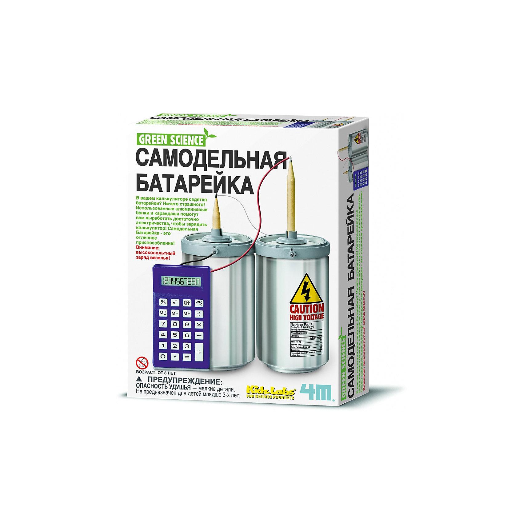 Самодельная батарейка, 4МФизика<br>С набором Самодельная батарейка, 4М юный исследователь сможет получить не только массу удовольствия от практических опытов, но и узнать, что такое электричество и его проводники! Использованные алюминиевые банки из-под газировки и карандаши помогут вам выработать достаточно электричества, используя простую химическую реакцию, чтобы зарядить калькулятор. Самодельная батарейка – это отличное приспособление и один из способов развития познавательных навыков ребенка!<br><br>Комплектация:<br>-калькулятор с проводами<br>-подставка для калькулятора<br>-2 чернографитных карандаша<br>-2 держателя для карандашей<br>-2 разъема для карандашей<br>-6 винтов<br>-провод белого цвета<br>-подробная инструкция <br><br>Дополнительная информация:<br>-Внимание: дополнительно необходимы небольшая крестовая отвертка, 2 алюминиевые банки (НЕ входят в комплект)<br>-Вес в упаковке: 300 г<br>-Размеры в упаковке: 220х170х60 мм<br>-Материал: пластик, металл<br><br>Набор для создания самодельной батарейки – это отличное научное изобретения и один из способов развития познавательных навыков ребенка!<br><br>Набор Самодельная батарейка, 4М можно купить в нашем магазине.<br><br>Ширина мм: 220<br>Глубина мм: 170<br>Высота мм: 60<br>Вес г: 300<br>Возраст от месяцев: 84<br>Возраст до месяцев: 168<br>Пол: Унисекс<br>Возраст: Детский<br>SKU: 4043557
