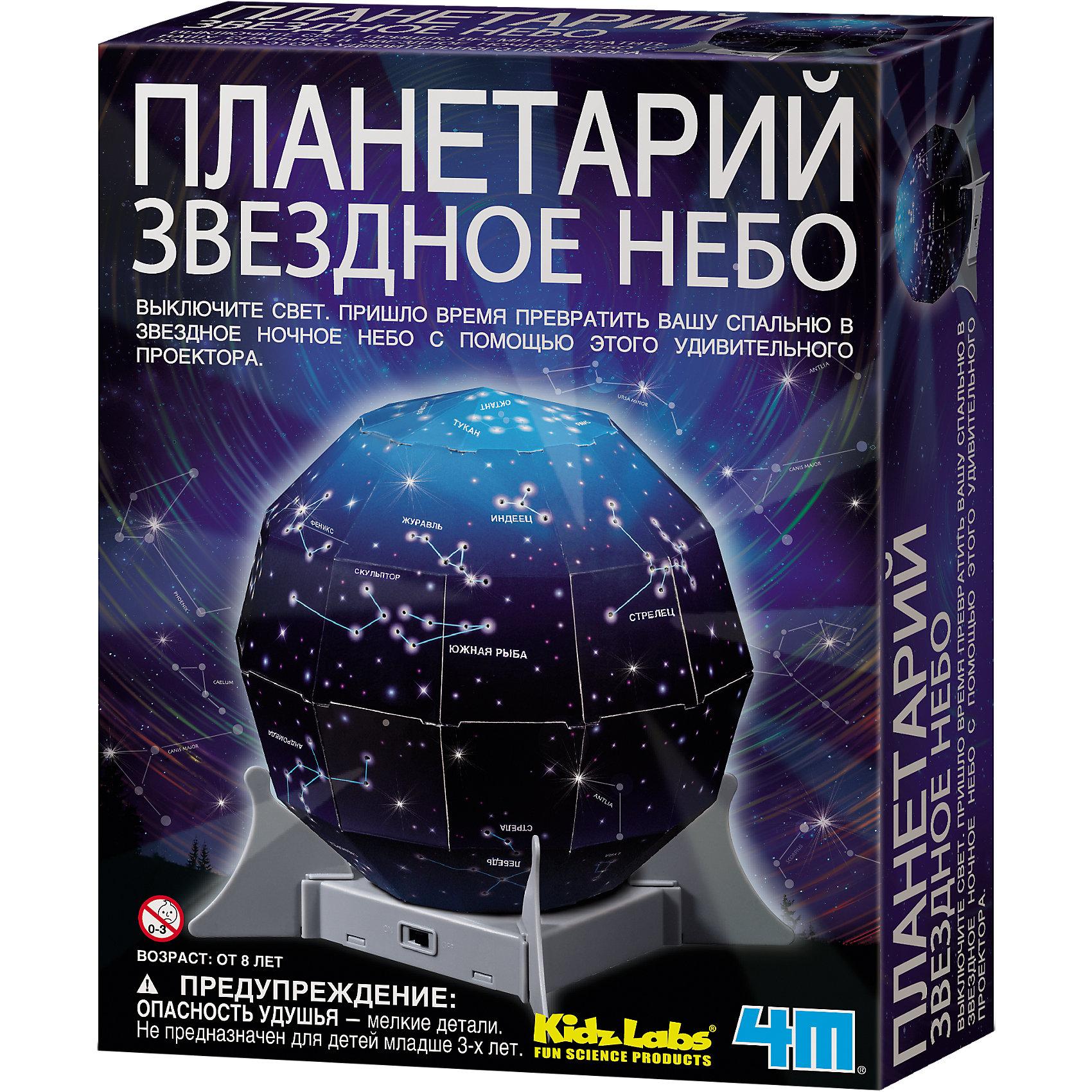 Планетарий Звездное небо, 4МНабор Планетарий Звездное небо, 4М предлагает самостоятельно собрать домашний планетарий, постигнуть тайны космоса и узнать некоторые интересные астрономические факты о созвездиях. Проделайте отверстия в специальных местах, вставьте батарейки, выключите свет и превратите детскую спальную в ночное звездное небо с помощью этого удивительного проектора! Работа с данным набором развивает фантазию, подстегивает интерес к астрономии, и весь процесс сборки планетария становится увлекательным и познавательным.<br><br>Комплектация:<br>-заготовки для создания куполов северного и южного полушарий<br>-светильник с переключателем<br>-4 опоры для купола<br>-кусок клейкой ленты<br>-подробная инструкция со звездными картами полушарий<br><br>Дополнительная информация:<br>-Вес в упаковке: 300 г<br>-Размеры в упаковке: 220х170х60 мм<br>-Материал: пластик<br><br>Подарите юным поклонникам астрономии захватывающий научно-познавательный набор Планетарий «Звездное небо»! <br><br>Набор Планетарий Звездное небо, 4М можно купить в нашем магазине.<br><br>Ширина мм: 220<br>Глубина мм: 170<br>Высота мм: 60<br>Вес г: 300<br>Возраст от месяцев: 84<br>Возраст до месяцев: 168<br>Пол: Унисекс<br>Возраст: Детский<br>SKU: 4043573