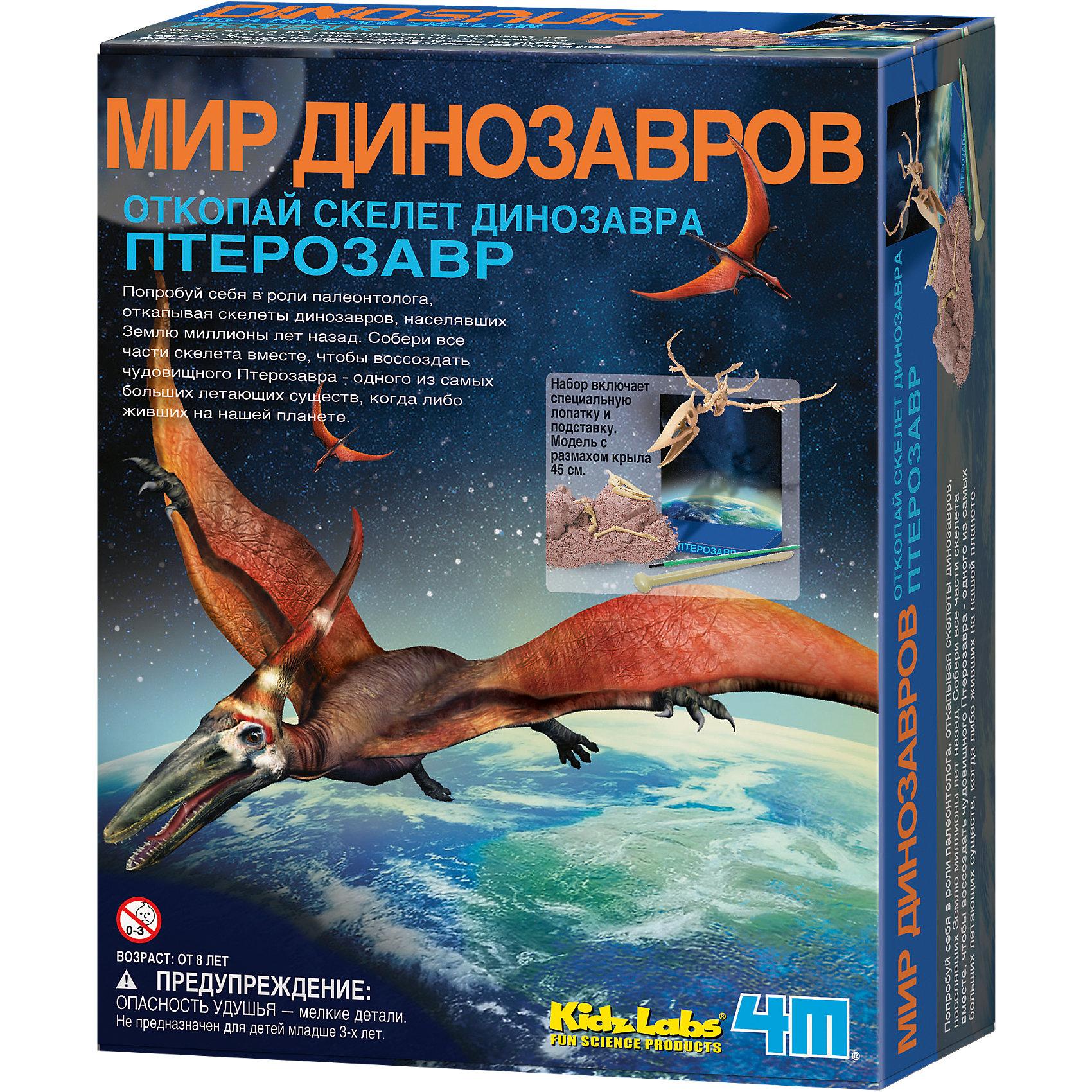 4M Скелет Птерозавра, 4М 4m набор авиатор 4м