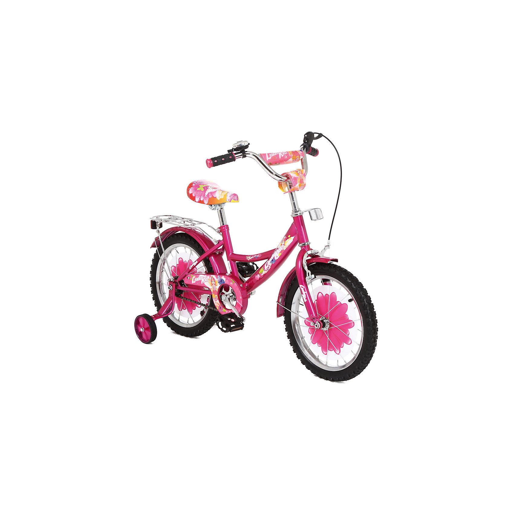 Велосипед двухколесный, розовый, Leader kids