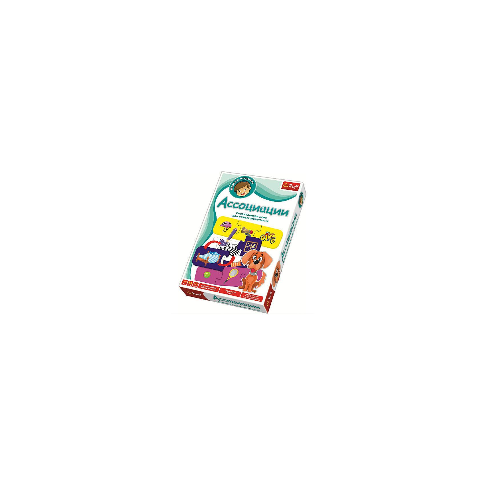 Игра Ассоциации,  TreflИгра Ассоциации, Trefl - увлекательная развивающая игра, в которой могут участвовать даже самые маленькие дети от 3 лет. Данная игра входит в серию Первые открытия, в разработке которой принимал участие коллектив педагогов, филологов, логопедов, социологов и психологов. В игре могут участвовать от 1 до 4 игроков. В наборе Вы найдете 72 карточки-пазла, на одной стороне которых яркий рисунок, а на другой - простая картинка для раскрашивания, которую малыш должен раскрасить сам. В инструкции представлено 9 различных вариантов игры, от самых простых до самых сложных. В самом простом варианте малышу предложено сложить крупные картинки-пазлы, подобрав к каждой правильные части. Более сложные варианты игры предусматривают поиск предметов, создание мини-историй с участием карточек, игры на сообразительность и скорость. Возраст игроков: 3-5 лет. Игра развивает логическое мышление и творческую фантазию, учит ребенка быть внимательным и сосредоточенным. <br><br>Дополнительная информация:<br><br>- Серия: Первые открытия.<br>- В комплекте: 72 карточки-пазла.<br>- Материал: картон.<br>- Размер упаковки: 28,8 х 19,3 х 4,1 см.<br>- Вес: 0,42 кг.<br><br>Игру Ассоциации, Trefl, можно купить в нашем интернет-магазине.<br><br>Ширина мм: 288<br>Глубина мм: 193<br>Высота мм: 193<br>Вес г: 420<br>Возраст от месяцев: 36<br>Возраст до месяцев: 60<br>Пол: Унисекс<br>Возраст: Детский<br>SKU: 4043684