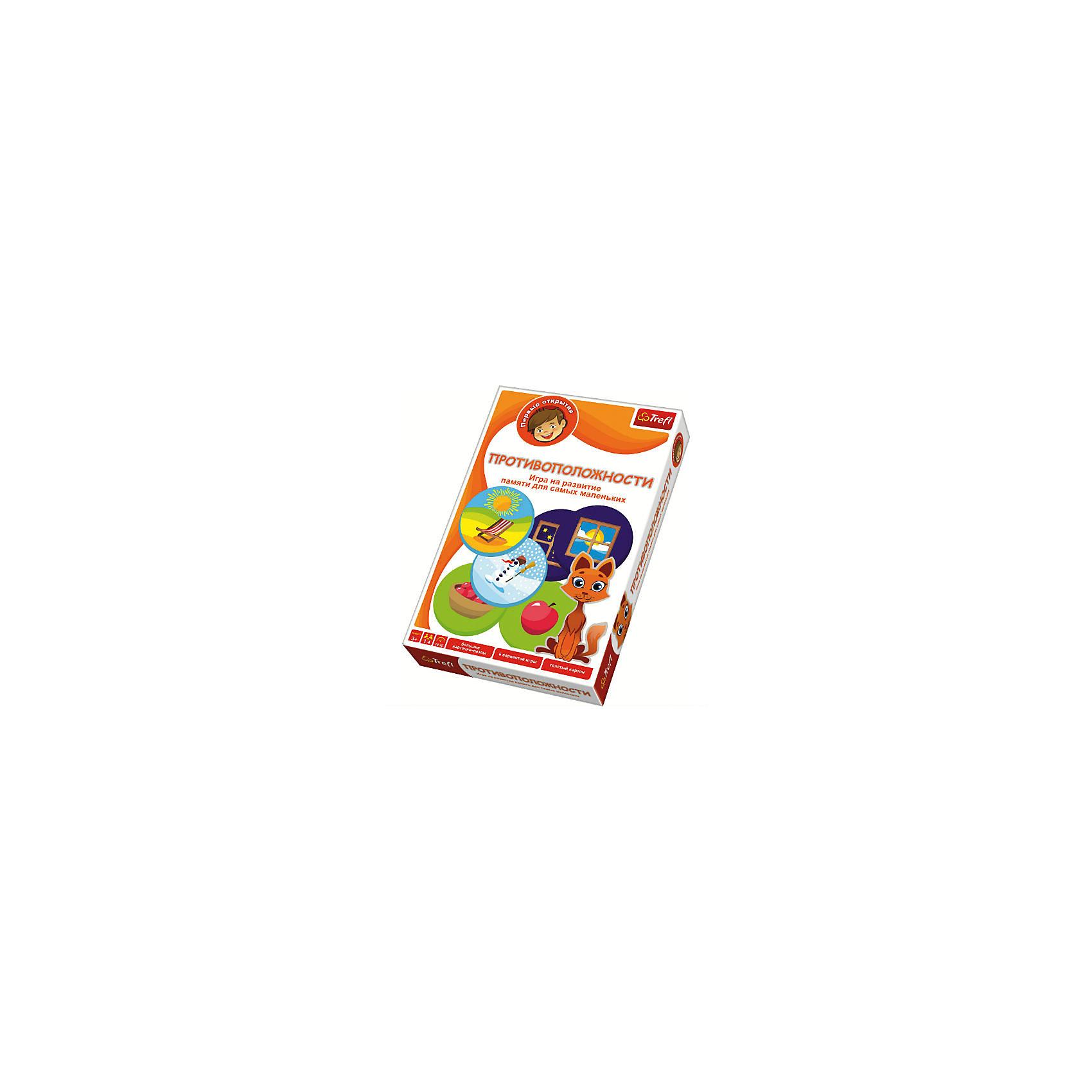Игра Противоположности,  TreflИгра Противоположности, Trefl - увлекательная развивающая игра, которая поможет Вашему малышу расширить представления об окружающем мире и пополнить свой словарный запас. Данная игра входит в серию Первые открытия, в разработке которой принимал участие коллектив педагогов, филологов, логопедов, социологов и психологов и предназначенную для формирования у ребенка навыков, необходимых ему перед школой. В игре могут участвовать от 1 до 4 игроков. В наборе Вы найдете 22 пары круглых карточек с красочными картинками. В инструкции представлено 6 различных вариантов игры, от самых простых до самых сложных. В самом простом вариант игры малышу предстоит подобрать пары противоположностей. В других вариантах детям предлагается подбирать противоположности на скорость, сочинять истории согласно вытянутым карточкам, показать изображенное на карточках с помощью жестов и многое другое.  Игра развивает логику, мышление  и память, учит ребенка быть внимательным и сосредоточенным.<br><br>Дополнительная информация:<br><br>- Серия: Первые открытия.<br>- В комплекте: 22 пары круглых карточек, инструкция к игре.<br>- Материал: бумага, картон.<br>- Размер упаковки: 28,8 х 19,3 х 4,1 см.<br>- Вес: 0,42 кг.<br><br>Игру Противоположности, Trefl, можно купить в нашем интернет-магазине.<br><br>Ширина мм: 288<br>Глубина мм: 193<br>Высота мм: 193<br>Вес г: 420<br>Возраст от месяцев: 36<br>Возраст до месяцев: 60<br>Пол: Унисекс<br>Возраст: Детский<br>SKU: 4043687