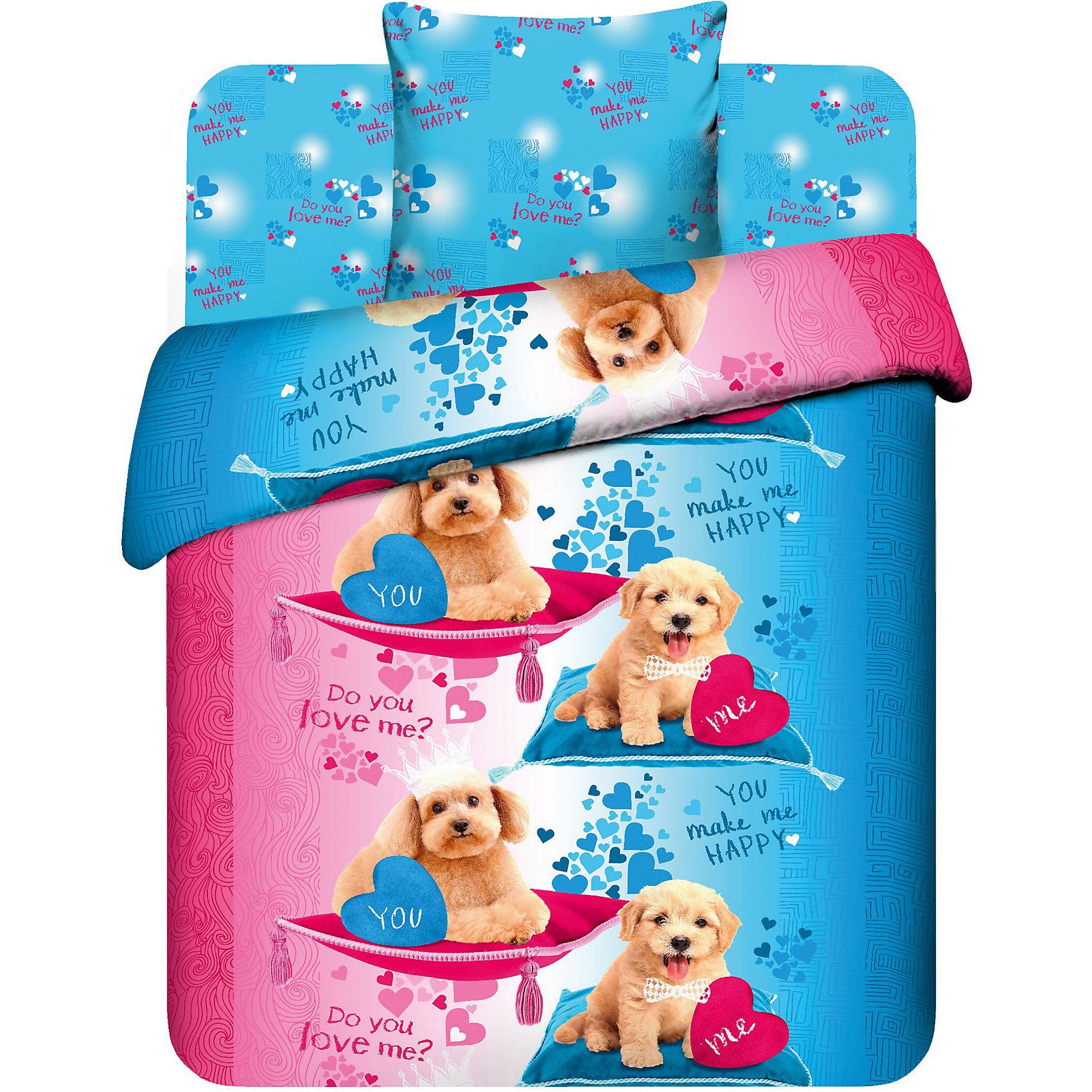 Комплект Щенята (наволочка 70*70 см) 1,5-спальный, ВасилёкДомашний текстиль<br>Комплект Щенята (наволочка 70*70 см) 1,5-спальный, Василёк произведен из натурального хлопка, создающего нужный микроклимат, который идеально впитывает влагу и пропускает воздух. <br>В совокупности с привлекательным дизайном в виде изображений милых щенят надписей на английском языке «Ты любишь меня?» и «Ты делаешь меня счастливым» этот набор постельного белья отлично украсит любую спальню и обеспечит спокойный сон всем маленьким любителям животных.<br><br>Характеристики:<br>-100 % хлопок<br>-Легко гладится<br>-Долговечность<br>-Гипоалергенно<br>-Яркий дизайн <br><br>Комплектация: простыня, пододеяльник, наволочка <br><br>Дополнительная информация:<br>-Вес в упаковке: 1,5 кг<br>-Размеры в упаковке: 30х5х30 см<br>-Размеры простыни: 150х214 см<br>-Размеры пододеяльника: 148х215 см<br>-Размеры наволочки: 70х70 см<br>-Материалы: бязь (хлопок 100 %)<br><br>Если Вы в поисках полезного подарка своему ребенку, остановите свой выбор на комплекте постельного белья «Щенята» –  он удовлетворит самому взыскательному вкусу! <br><br>Комплект Щенята (наволочка 70*70 см) 1,5-спальный, Василёк можно купить в нашем магазине.<br><br>Ширина мм: 300<br>Глубина мм: 50<br>Высота мм: 300<br>Вес г: 1500<br>Возраст от месяцев: 36<br>Возраст до месяцев: 168<br>Пол: Женский<br>Возраст: Детский<br>SKU: 4044205