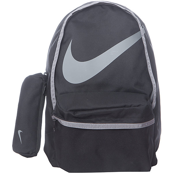 Купить Рюкзак Для Мальчика Nike Young Athletes Halfday Bt Nike