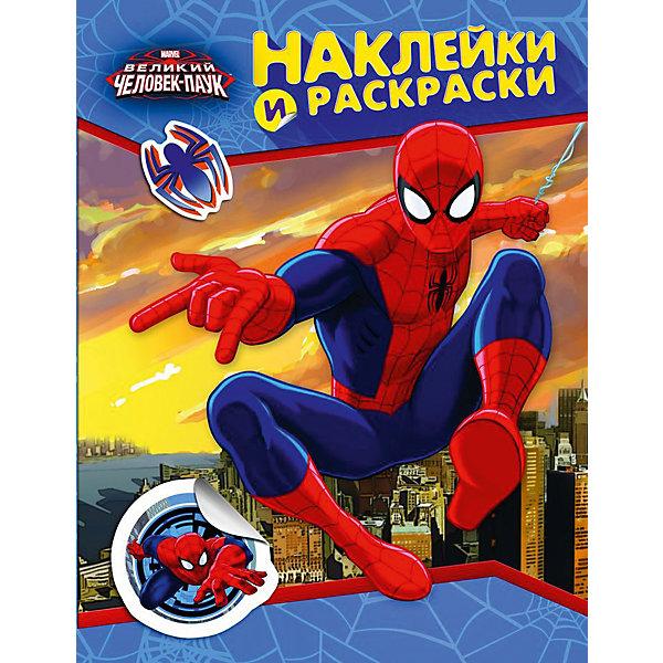 Наклейки и раскраски, Человек-ПаукРаскраски по номерам<br>Наклейки и раскраски, Человек-Паук, - красочное издание, которое придется по душе всем маленьким поклонникам фильмов и комиксов о Человеке-Пауке (Spider-Man). На каждом развороте раскраски - два рисунка с любимым героем, цветной и черно-белый. Черно-белый рисунок предлагается раскрасить по цветному образцу, а цветной - сравнить с черно-белым и дополнить недостающими деталями-наклейками. Наклейки можно также использовать для украшения своих вещей.<br><br>Дополнительная информация:<br><br>- Материал: бумага.<br>- Размер: 27,5 х 21 х 0,3 см.<br>- Вес: 80 гр.<br><br>Наклейки и раскраски, Человек-Паук, можно купить в нашем интернет-магазине.<br>Ширина мм: 275; Глубина мм: 210; Высота мм: 3; Вес г: 80; Возраст от месяцев: 24; Возраст до месяцев: 72; Пол: Мужской; Возраст: Детский; SKU: 4046760;