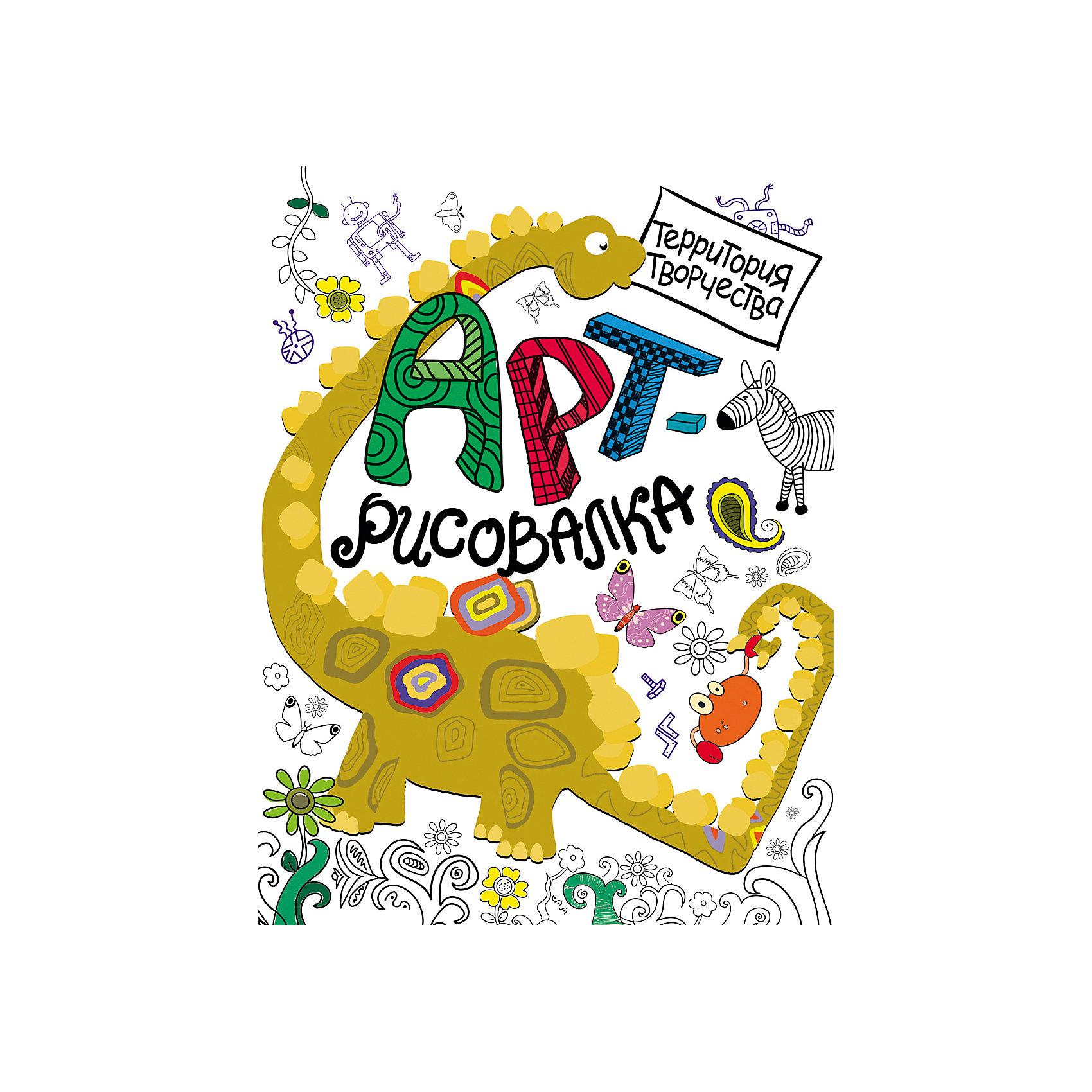 Арт-рисовалка ДиноРисование<br>Арт-рисовалка Дино - необычная раскраска и альбом для рисования, которая поможет Вашему ребенку развить свои творческие способности. Веселые креативные задания, необычные забавные персонажи и красочные картинки открывают неограниченный простор для творческой фантазии. Арт-рисовалки - это территория творчества!<br><br>Дополнительная информация:<br><br>- Обложка: мягкая.<br>- Иллюстрации: цветные + черно-белые.<br>- Объем: 16 стр.<br>- Размер: 27,5 х 21,2 х 0,2 см.<br>- Вес: 73 гр.<br><br>Арт-рисовалку Дино, Росмэн, можно купить в нашем интернет-магазине.<br><br>Ширина мм: 275<br>Глубина мм: 212<br>Высота мм: 2<br>Вес г: 73<br>Возраст от месяцев: 18<br>Возраст до месяцев: 48<br>Пол: Унисекс<br>Возраст: Детский<br>SKU: 4046791