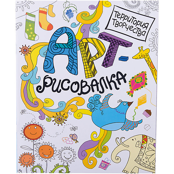 Арт-рисовалка Птица счастьяРаскраски по номерам<br>Арт-рисовалка Птица счастья - необычная раскраска и альбом для рисования, которая поможет Вашему ребенку развить свои творческие способности. Веселые креативные задания, необычные забавные персонажи и красочные картинки открывают неограниченный простор для творческой фантазии. Арт-рисовалки - это территория творчества!<br><br>Дополнительная информация:<br><br>- Обложка: мягкая.<br>- Иллюстрации: цветные + черно-белые.<br>- Объем: 16 стр.<br>- Размер: 27,5 х 21,2 х 0,2 см.<br>- Вес: 73 гр.<br><br>Арт-рисовалку Птица счастья, Росмэн, можно купить в нашем интернет-магазине.<br><br>Ширина мм: 275<br>Глубина мм: 212<br>Высота мм: 2<br>Вес г: 73<br>Возраст от месяцев: 18<br>Возраст до месяцев: 48<br>Пол: Унисекс<br>Возраст: Детский<br>SKU: 4046792