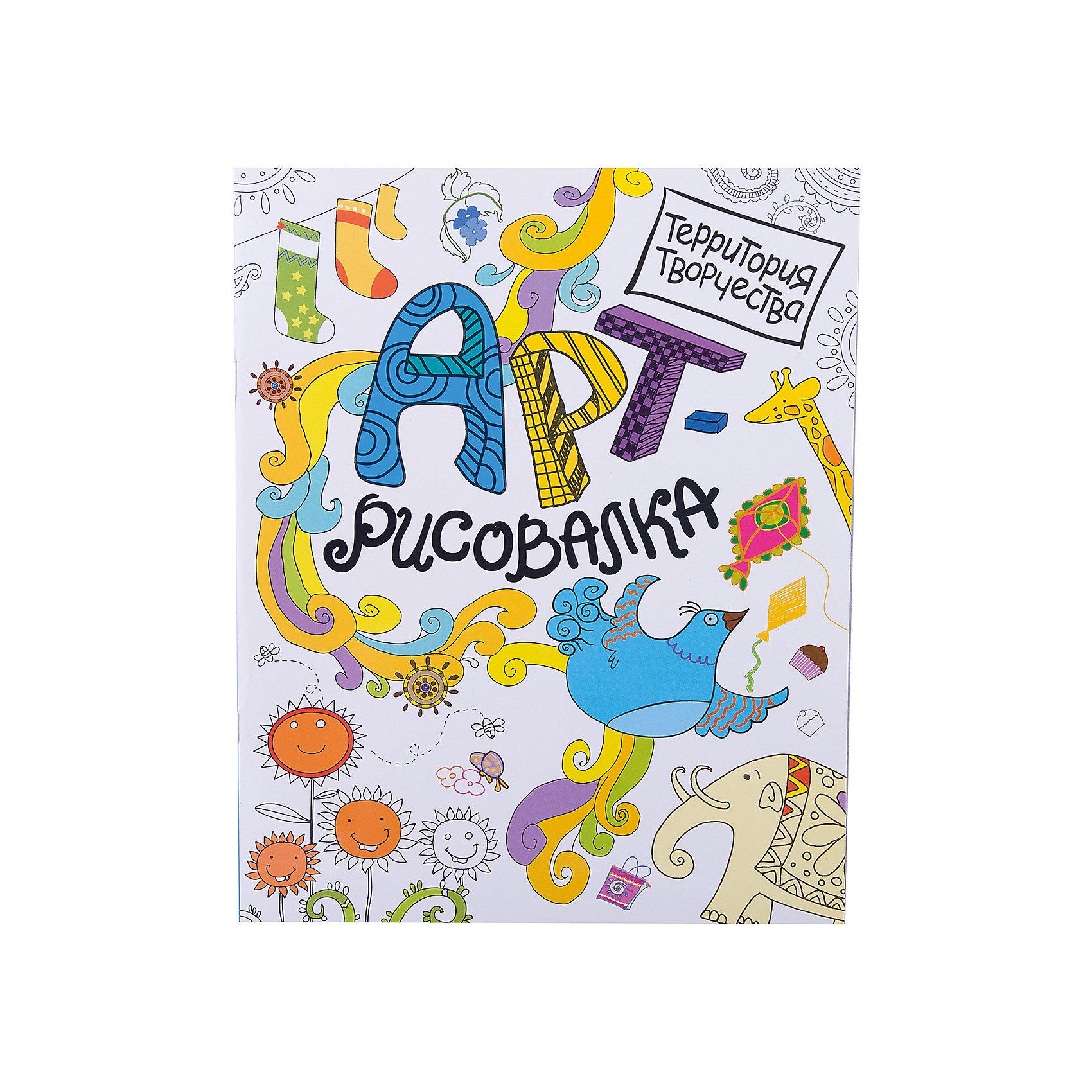 Арт-рисовалка Птица счастьяРисование<br>Арт-рисовалка Птица счастья - необычная раскраска и альбом для рисования, которая поможет Вашему ребенку развить свои творческие способности. Веселые креативные задания, необычные забавные персонажи и красочные картинки открывают неограниченный простор для творческой фантазии. Арт-рисовалки - это территория творчества!<br><br>Дополнительная информация:<br><br>- Обложка: мягкая.<br>- Иллюстрации: цветные + черно-белые.<br>- Объем: 16 стр.<br>- Размер: 27,5 х 21,2 х 0,2 см.<br>- Вес: 73 гр.<br><br>Арт-рисовалку Птица счастья, Росмэн, можно купить в нашем интернет-магазине.<br><br>Ширина мм: 275<br>Глубина мм: 212<br>Высота мм: 2<br>Вес г: 73<br>Возраст от месяцев: 18<br>Возраст до месяцев: 48<br>Пол: Унисекс<br>Возраст: Детский<br>SKU: 4046792