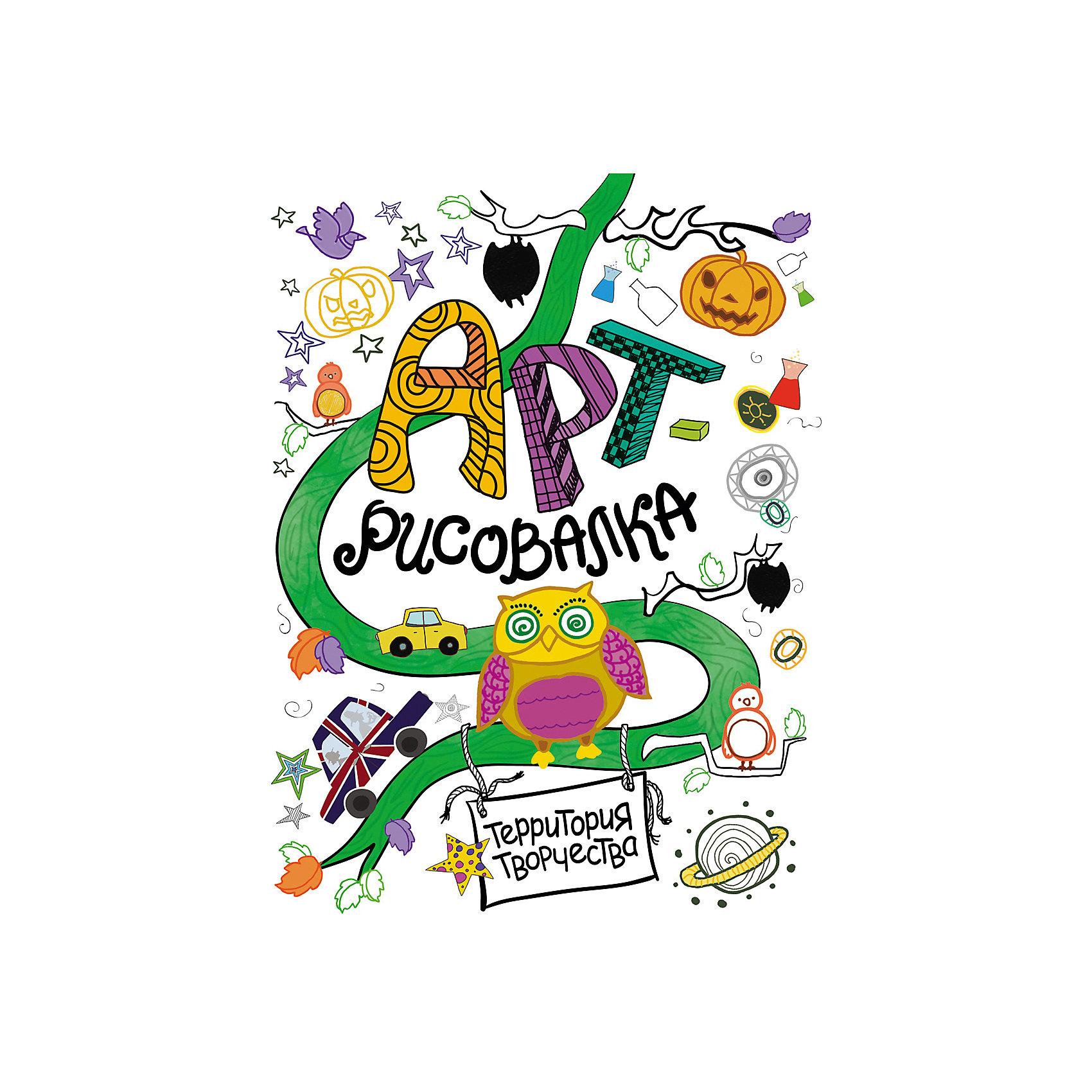 Арт-рисовалка СоваАрт-рисовалка Сова - необычная раскраска и альбом для рисования, которая поможет Вашему ребенку развить свои творческие способности. Веселые креативные задания, необычные забавные персонажи и красочные картинки открывают неограниченный простор для творческой фантазии. Арт-рисовалки - это территория творчества!<br><br>Дополнительная информация:<br><br>- Обложка: мягкая.<br>- Иллюстрации: цветные + черно-белые.<br>- Объем: 16 стр.<br>- Размер: 27,5 х 21,2 х 0,2 см.<br>- Вес: 73 гр.<br><br>Арт-рисовалку Сова, Росмэн, можно купить в нашем интернет-магазине.<br><br>Ширина мм: 275<br>Глубина мм: 212<br>Высота мм: 2<br>Вес г: 73<br>Возраст от месяцев: 18<br>Возраст до месяцев: 48<br>Пол: Унисекс<br>Возраст: Детский<br>SKU: 4046793