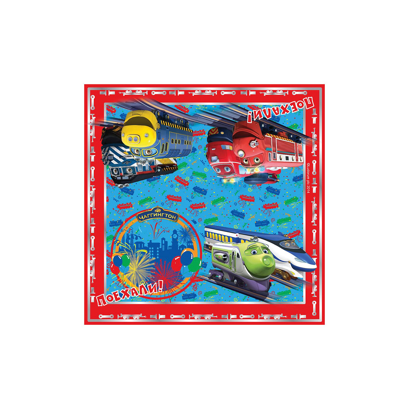 Салфетки Чаггингтон 33*33 см (20 шт)Красиво украсить праздничный стол на детском празднике Вам помогут посуда и аксессуары в стиле любимых детских персонажей. Нарядные салфетки Чаггингтон (Chuggington) выполнены по мотивам одноименного популярного мультсериала и украшены изображениями его героев - веселых паровозиков. Этот симпатичный аксессуар поможет сделать детский праздник ярким и запоминающимся. Комплект включает в себя 20 красочных двухслойных салфеток.<br><br>Дополнительная информация:<br><br>- В комплекте: 20 штук.<br>- Размер салфетки: 33 х 33 см.<br>- Размер упаковки: 16,5 х 16,5 х 1,5 см.<br>- Вес: 85 гр.<br><br>Салфетки Чаггингтон (Chuggington), 20 шт., можно купить в нашем интернет-магазине.<br><br>Ширина мм: 165<br>Глубина мм: 165<br>Высота мм: 15<br>Вес г: 85<br>Возраст от месяцев: 36<br>Возраст до месяцев: 108<br>Пол: Мужской<br>Возраст: Детский<br>SKU: 4046815