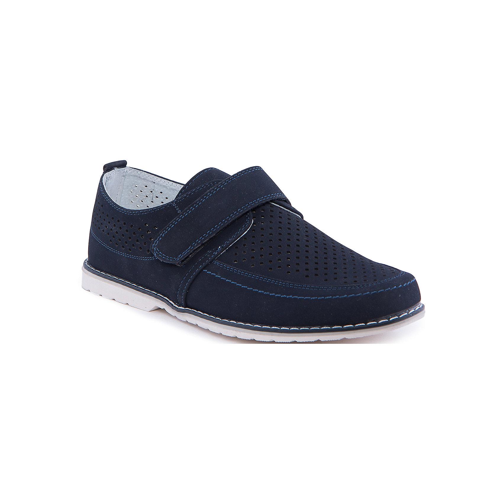 Туфли для мальчика Indigo kids