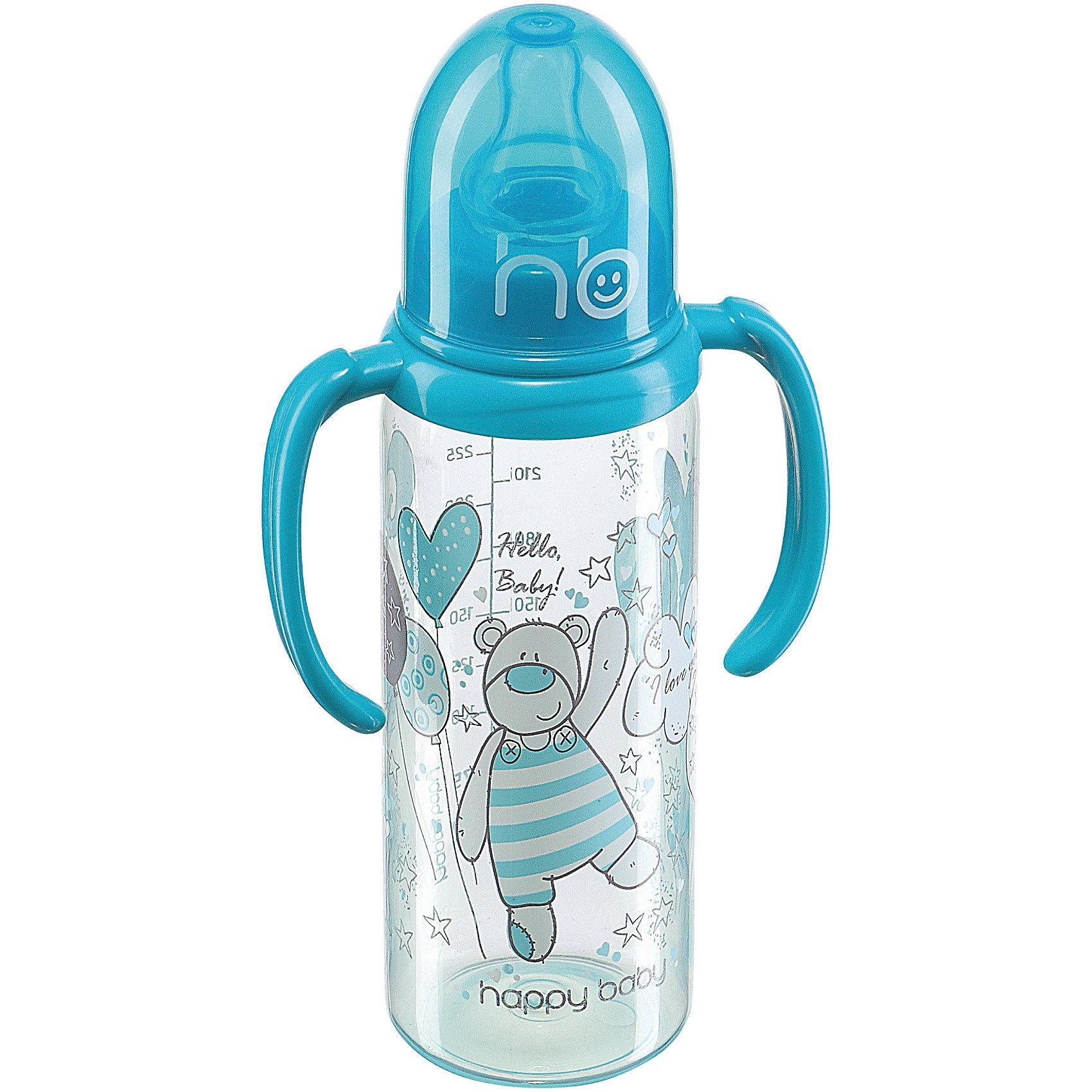 Happy Baby Бутылочка с двумя силиконовыми сосками, 250 мл, Happy Baby, голубой детское автокресло happy baby skyler blue
