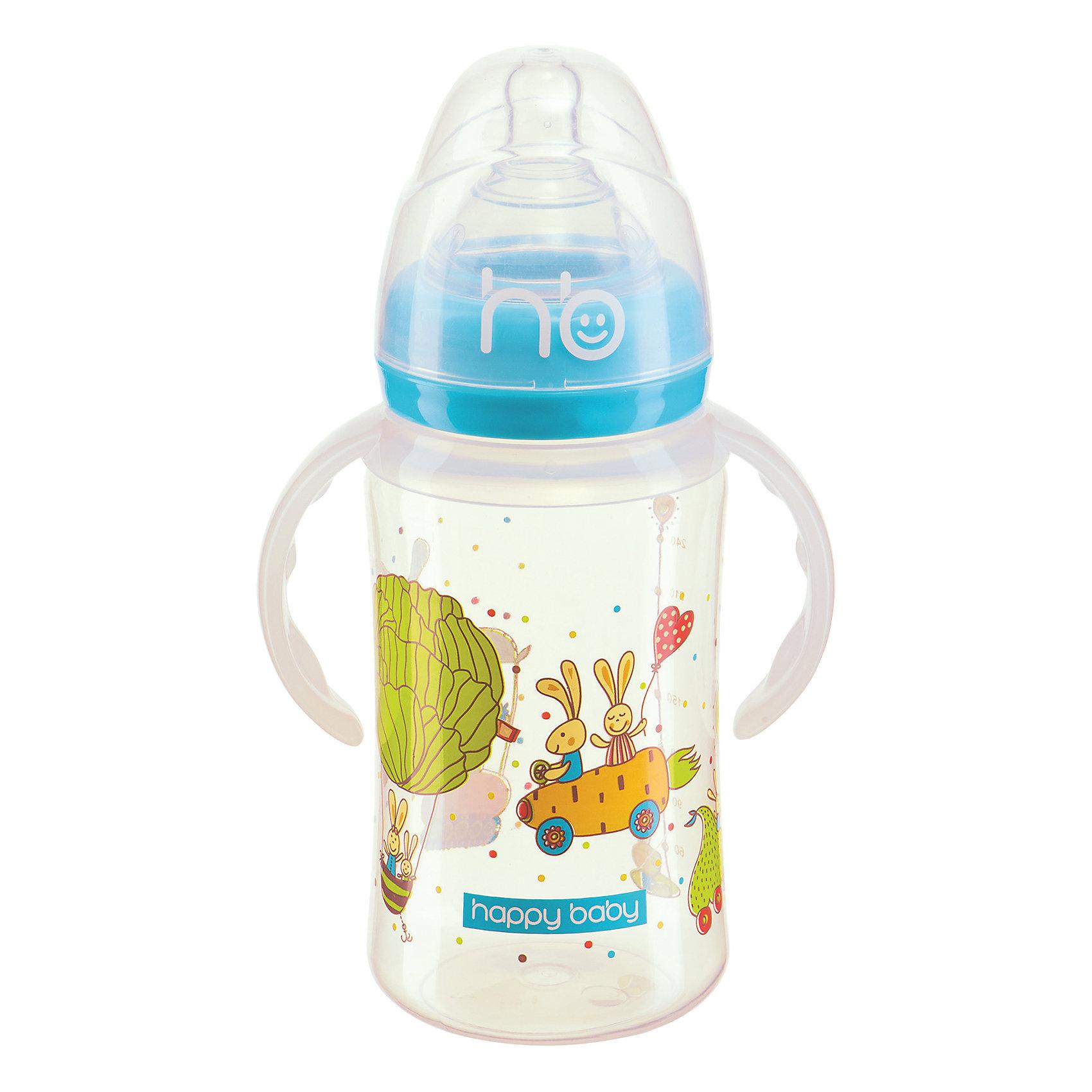 Happy Baby Бутылочка для кормления с ручками, 240 мл, Happy Baby, голубой happy baby ходунки smiley v2 цвет голубой