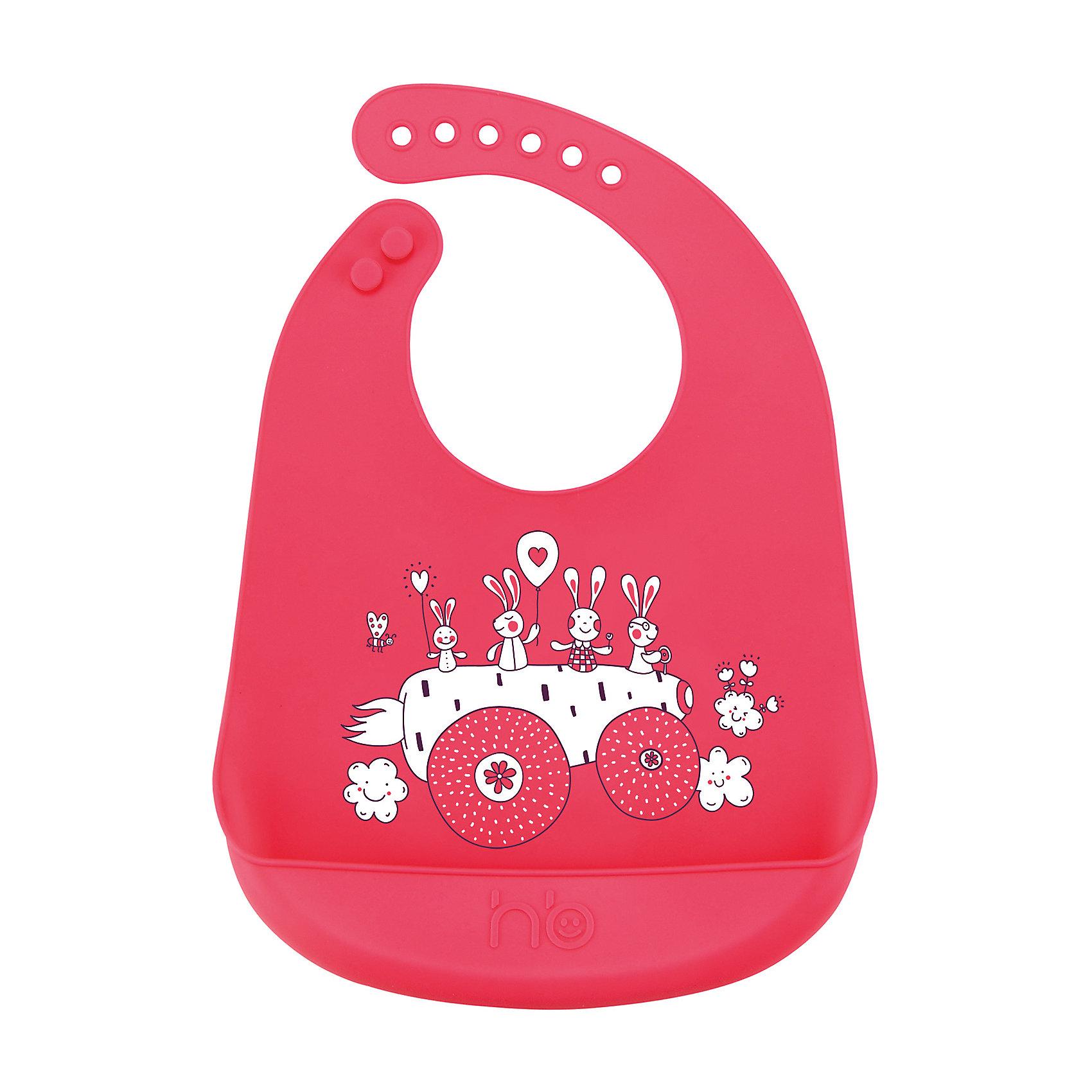 Нагрудник силиконовый мягкий Bib Pocket, Happy Baby, красный