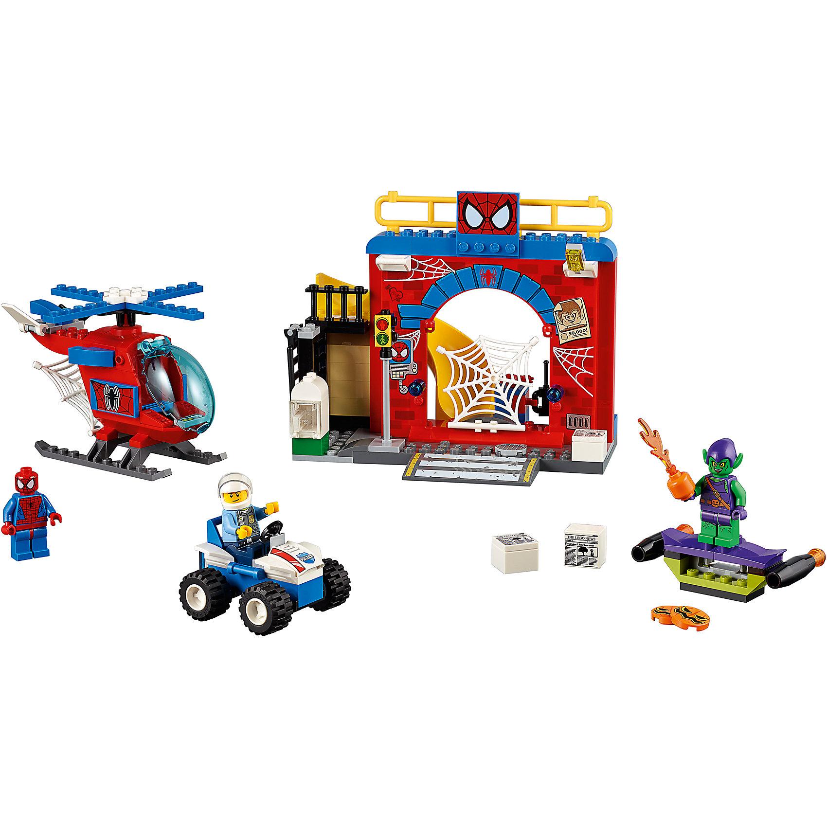 LEGO Juniors 10687: Убежище Человека-паука™ от myToys