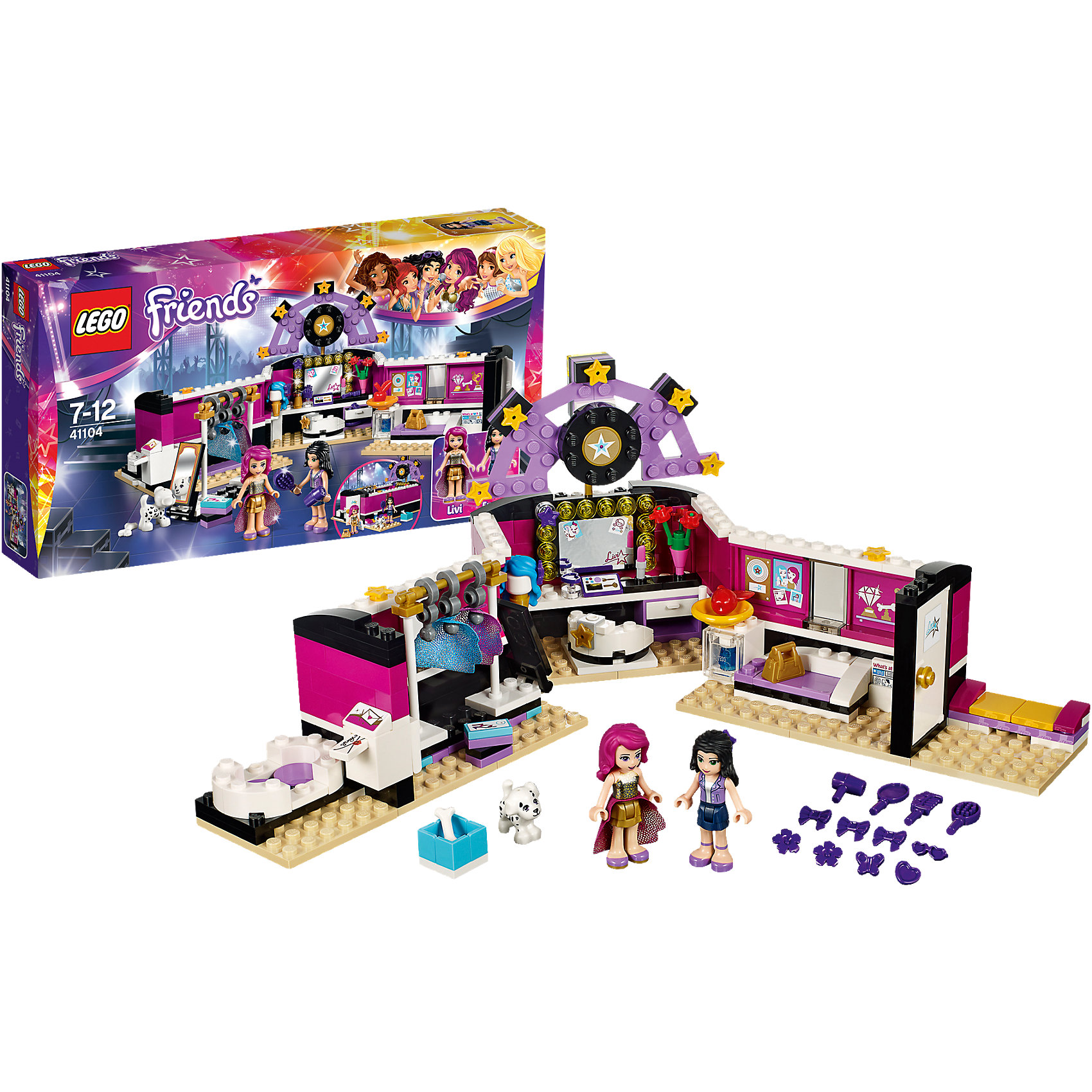 LEGO LEGO Friends 41104: Поп звезда: гримерная