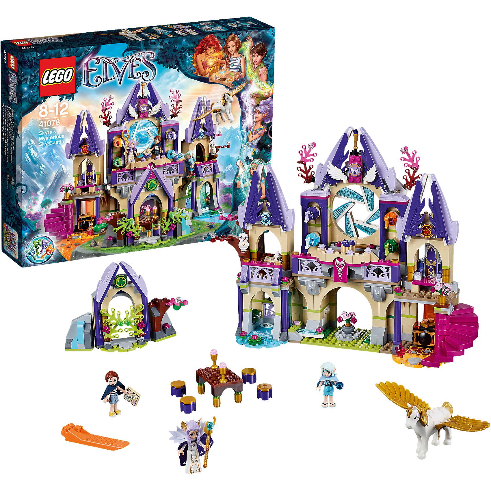 LEGO Elves 41078: Небесный замок СкайрыНабор LEGO Elves (ЛЕГО Эльфы) 41078: Небесный замок Скайры - это венец всей серии! Масштабный набор позволит построить чудесный двухэтажный замок, полный тайн и приключений. Именно в этом наборе ребенок сможет увидеть все 4 загадочных ключа, которые могут помочь Эмили Джонс покинуть Эльфендейл. Новые друзья помогли девочки найти заветные магические ключи, но чтобы открыть портал и отправиться обратно в бабушкин сад, Эмили и Наиде предстоит еще много испытаний в замке Скайры. Сначала нужно расчистить вход, ведь потайные ворота заросли плотными ветвями, а затем не дороге путников станет огненная река. Ничего не бойся и все препятствия останутся позади. Прояви смекалку и гордый пегас пропустит тебя дальше. И вот когда цель близка как никогда, Эмили необходимо растопить суровое сердце хранительницы портала в мир людей. А какие неожиданности случатся с героями дальше - решать только тебе! Построй таинственный небесный замок Скайры и отправляйся навстречу приключениям вместе с чудесными Эльфами!<br><br>LEGO Elves (ЛЕГО Эльфы) - удивительная серия, рассказывающая о таинственном и волшебном мире эльфов, в который попала девушка из обычного мира, Эмили Джонс. Дружба, отвага, взаимная поддержка и вера в себя – вот, что поможет девочке Эмили вернуться домой. Наборы прекрасно подходят для ролевой игры и способствуют интеллектуальному и творческому развитию ребенка.<br><br>Дополнительная информация:<br><br>- Конструкторы LEGO (ЛЕГО) отлично развивают моторику, мышление и фантазию Вашего ребенка;<br>- В комплекте: 3 минифигурки (Эмили Джонс, Наида и Скайра), пегас Златогривка, сова Наска, детали набора;<br>- Количество деталей: 808 шт;<br>- Серия: LEGO Elves (ЛЕГО Эльфы);<br>- Материал: безопасный пластик;<br>- Размер упаковки: 48 х 38 х 7 см.<br><br>Конструктор LEGO Elves (ЛЕГО Эльфы) 41078: Небесный замок Скайры можно купить в нашем магазине.<br><br>Ширина мм: 473<br>Глубина мм: 373<br>Высота мм: 83<br>Вес г: 1278<br>Возраст от месяцев: 96