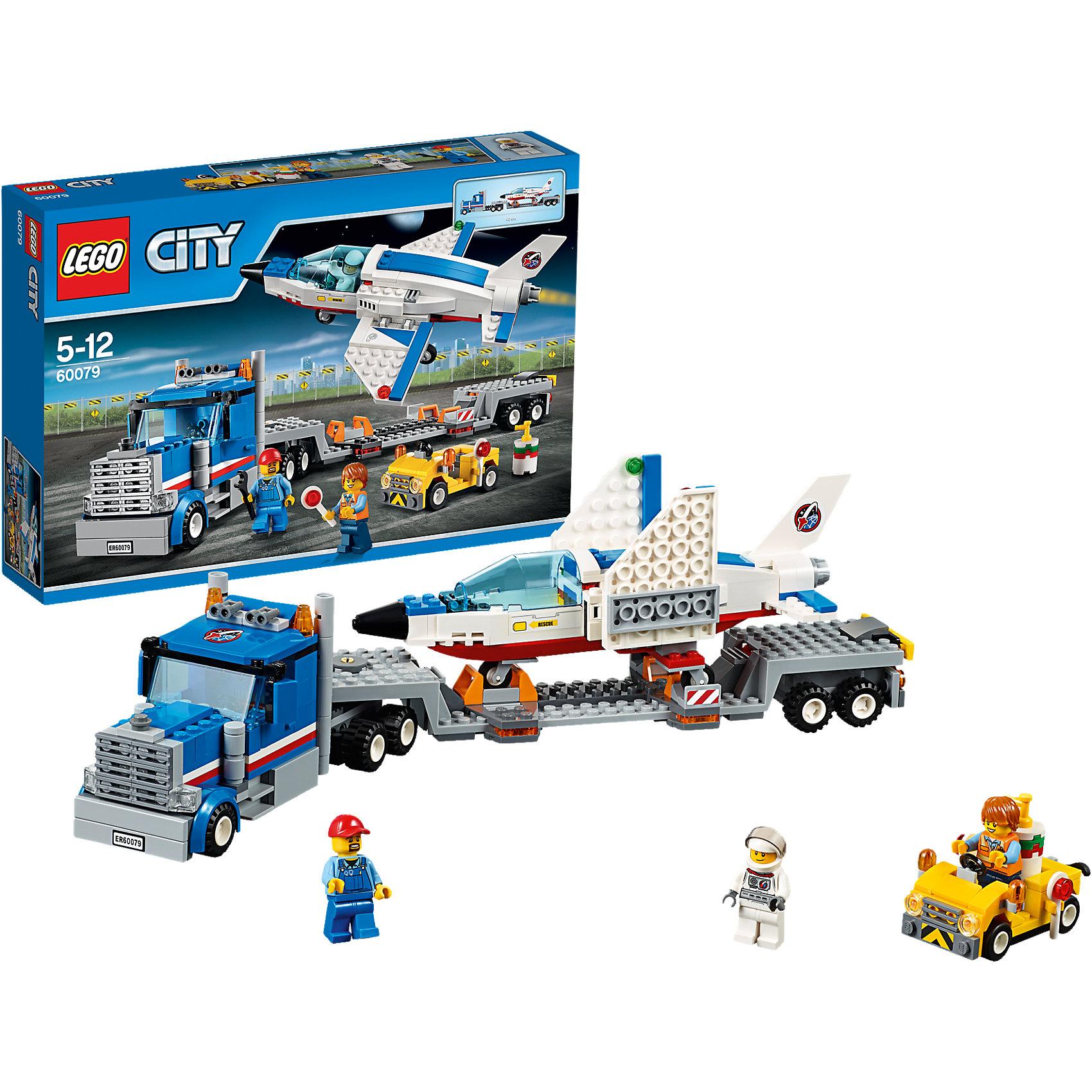 LEGO City 60079: Транспортер для учебных самолетов