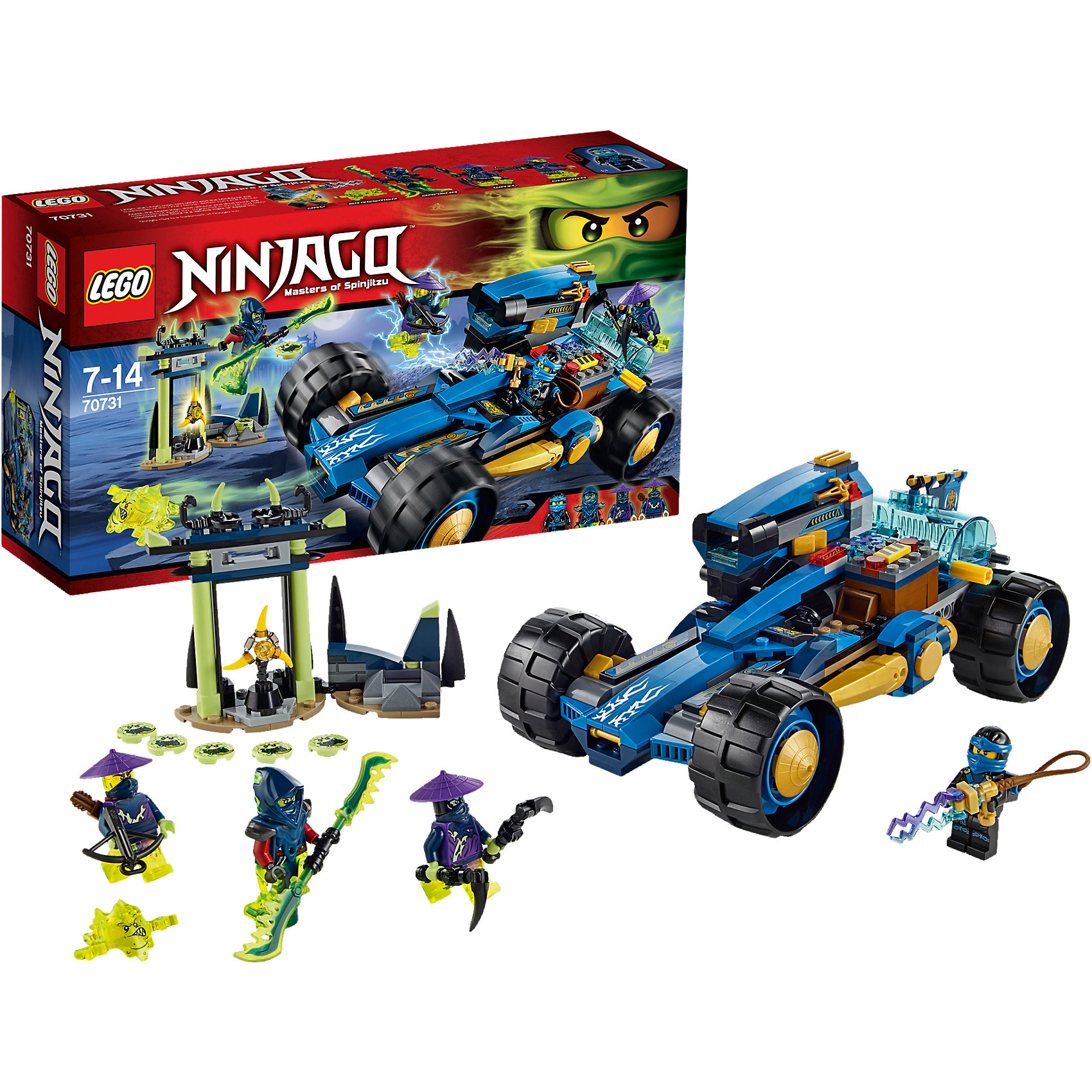 LEGO LEGO NINJAGO 70731: Шагоход Джея fashion blue stretch jeans ripped denim trousers slim skinny new famous brand dsel patch jeans elastic mens biker jeans u701