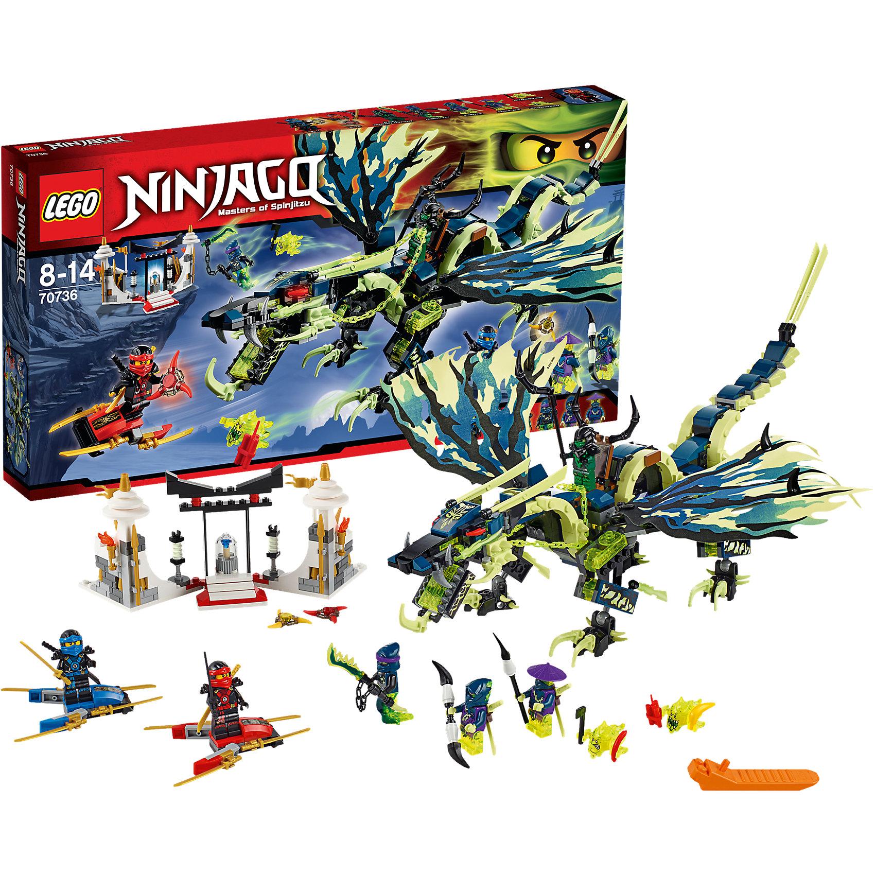 LEGO LEGO NINJAGO 70736: Атака Дракона Морро конструктор lego ninjago 70633 кай мастер кружитцу