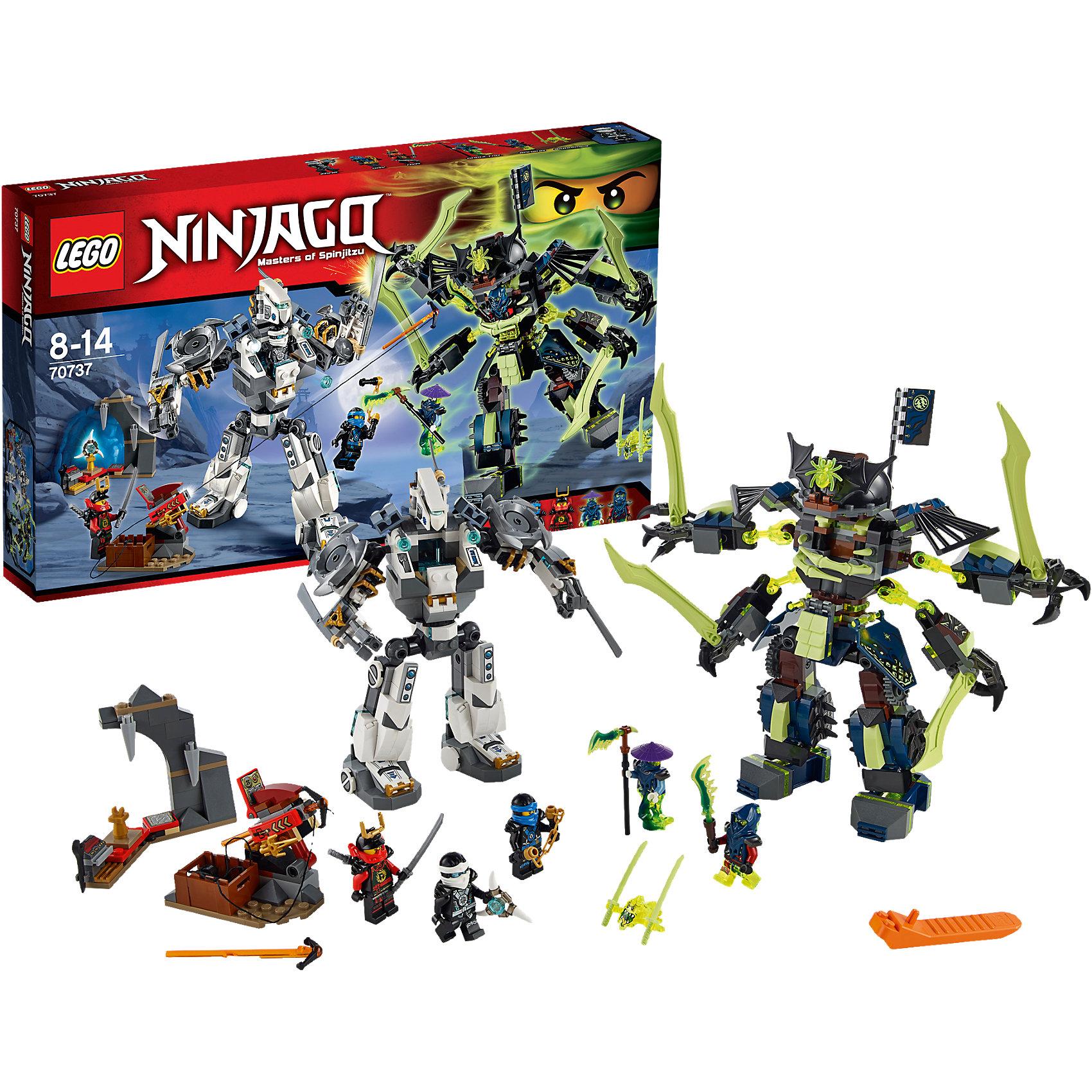 LEGO NINJAGO 70737: Битва механических роботов
