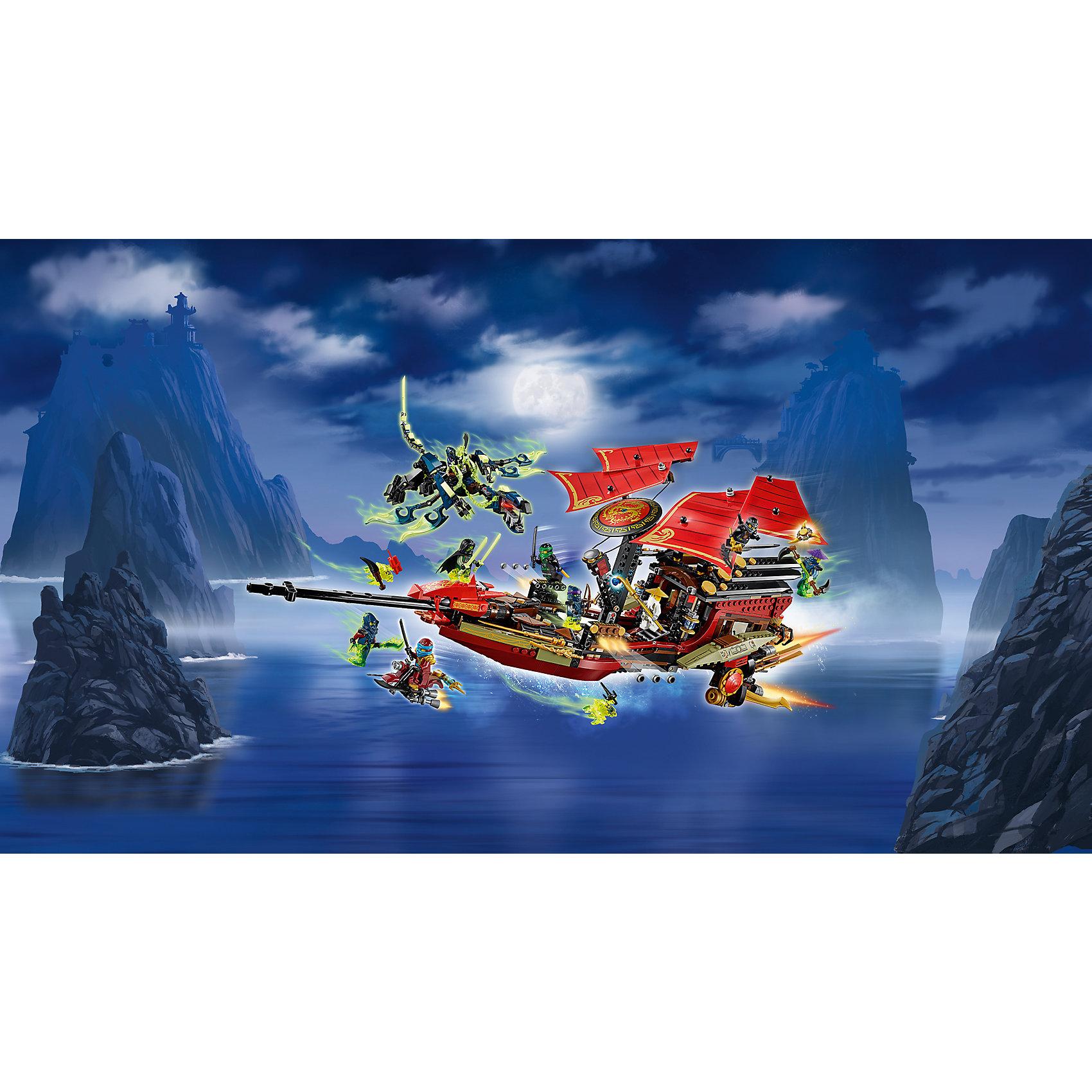 LEGO NINJAGO 70738: ������� ��� ������