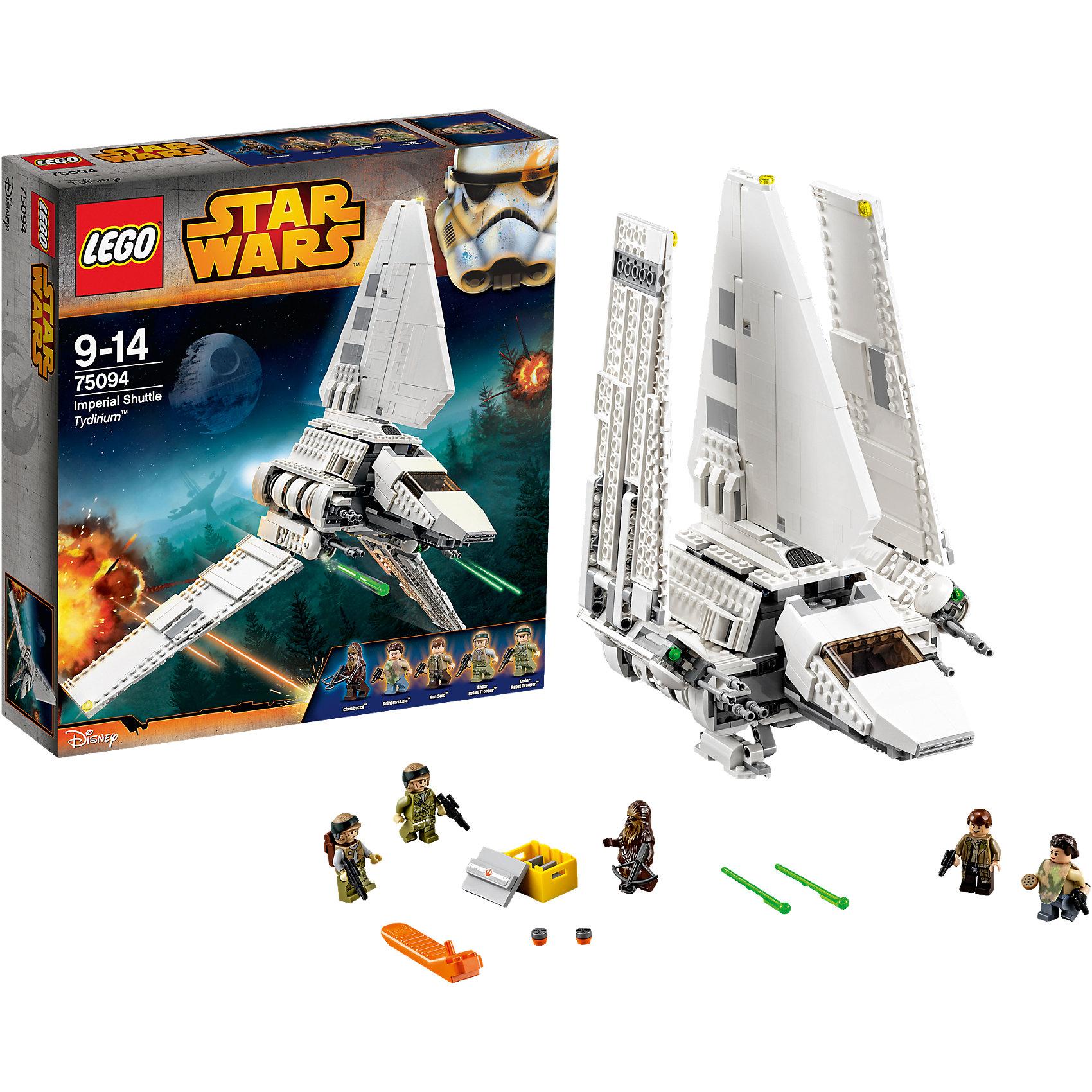 LEGO Star Wars 75094: Имперский шаттл Тайдириум™Конструктор LEGO Star Wars (ЛЕГО Звездные войны) 75094: Имперский шаттл Тайдириум™ - это мечта мальчишек, которые обожают вселенную Звездных Войн. Вам представится возможность воссоздать атмосферу эпизода Возвращение Джедая. Такой точной детализации Вы еще не видели. Вместе с группой диверсантов доберись до Звезды Смерти II и попытайся отключить защиту, чтобы дать возможность флоту повстанцев нанести по ней удар. Постройте из деталей набора масштабную модель белого имперского шаттла с системой трех крыльев. Верхнее абсолютно неподвижно, а два боковых меняют своё положение, подстраиваясь к различным видам полёта: во время посадки они поднимаются, стараясь занять максимально вертикальное положение, а во время взлёта опускаются намного ниже уровня плоскости днища. За тонированным стеклом, Вы можете рассмотреть кабину для двух пилотов. Приборная панель и рулевое управление выполнены очень точно. Подними боковые стенки и размести экипаж и вооружение. Сам шаттл оборудован реактивными ракетными установками и лазерными орудиями большой мощности. Почувствуй себя сценаристом великой саги, используй минифигурки и создай собственную концовку знаменитого эпизода! Подключайте фантазию и Вам никогда не будет скучно в компании LEGO (ЛЕГО)!<br><br>LEGO Star Wars (ЛЕГО Звездные войны) – это тематическая серия детских развивающих конструкторов по мотивам приключенческого мультфильма 2014 года «Звездные войны: Повстанцы». Ребенок сможет часами играть с конструктором, придумывая различные ситуации и истории из любимого мультфильма. В процессе игры с конструктором дети приобретают и постигают такие необходимые навыки как познание, творчество, воображение. <br><br>Дополнительная информация:<br><br>- Игра с конструктором  LEGO (ЛЕГО) развивает мелкую моторику ребенка, фантазию и воображение, учит его усидчивости и внимательности;<br>- В комплекте: 5 минифигурок (Хан Соло, Принцесса Лея, Чубакка и 2 повстанца), оружие, детали набора;<br>- Коли
