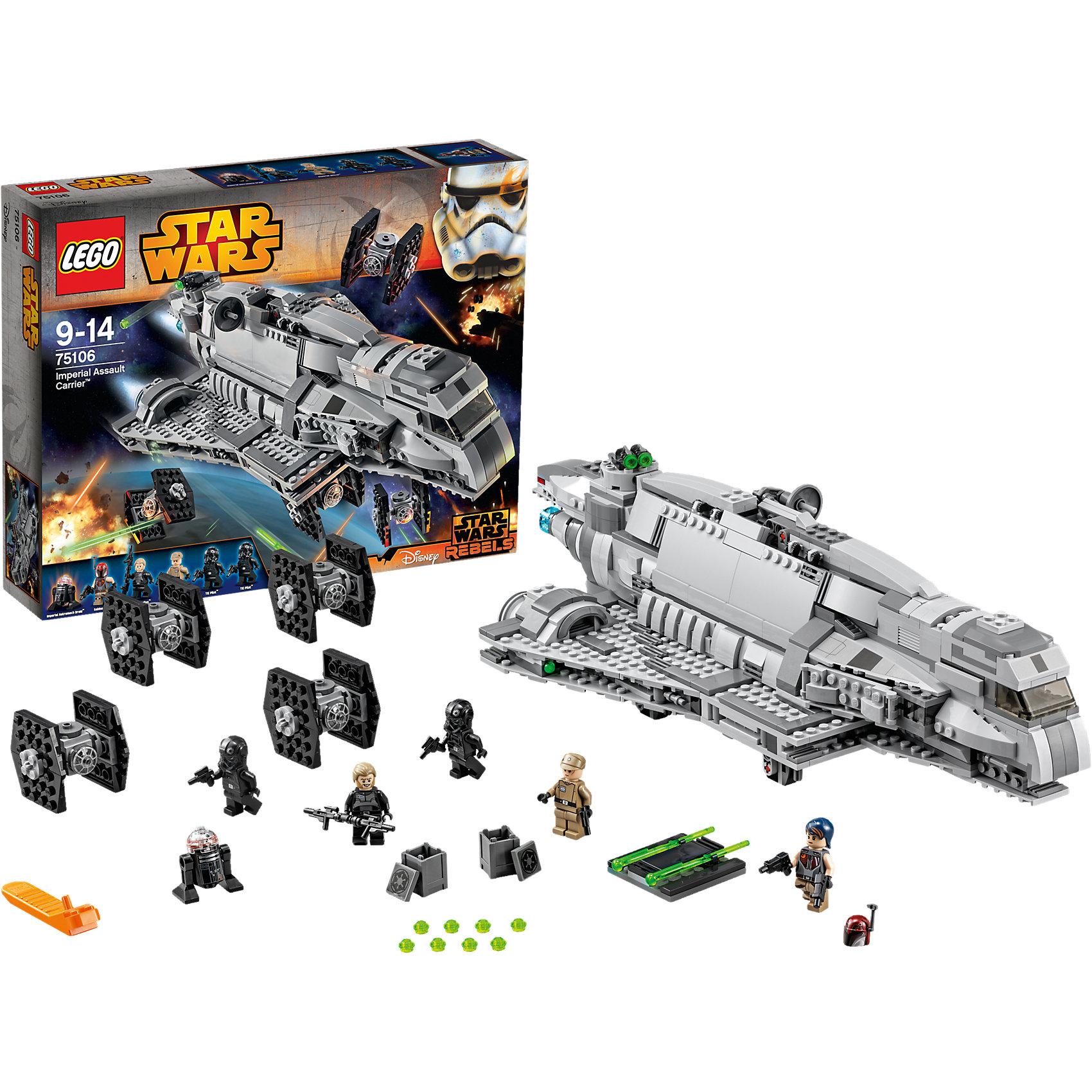 LEGO Star Wars 75106: 75106 Имперский перевозчикПластмассовые конструкторы<br>Конструктор LEGO Star Wars (ЛЕГО Звездные войны) 75106: Имперский перевозчик - это мечта мальчишек, которые обожают вселенную Звездных Войн. Имперский перевозчик - это боевой транспортный корабль. Он часто встречается на просторах Галактики. Корабль оснащен множеством активных функций, делающих его еще более интересным для игры. Бронированный корпус безопасен, а кабина пилота дает прекрасный обзор. Поднимите часть крыши и окажитесь в кабине пилота с приборной панелью и рычагами управления. Благодаря вместительному грузовому отсеку, Вы сможете погрузить в перевозчик пассажиров и много груза. Снимите бока и создайте игровые ситуации на борту перевозчика. Нажми на рычаг на крыльях и десантируй четыре имперских истребителя TIE, закрепленных под днищем корабля. Две спаренные турели способны наносить сокрушительные удары как вверх, так и вниз. Почувствуй себя сценаристом великой саги, используй минифигурки и создай собственную историю знаменитого эпизода! Подключайте фантазию и Вам никогда не будет скучно в компании LEGO (ЛЕГО)!<br><br>LEGO Star Wars (ЛЕГО Звездные войны) – это тематическая серия детских развивающих конструкторов по мотивам приключенческого мультфильма 2014 года «Звездные войны: Повстанцы». Ребенок сможет часами играть с конструктором, придумывая различные ситуации и истории из любимого мультфильма. В процессе игры с конструктором дети приобретают и постигают такие необходимые навыки как познание, творчество, воображение.<br><br>Дополнительная информация:<br><br>- Игра с конструктором  LEGO (ЛЕГО) развивает мелкую моторику ребенка, фантазию и воображение, учит его усидчивости и внимательности;<br>- В комплекте: 6 минифигурок (Сабина Врен, агент Каллус, 2 пилота Истребителя TIE,  имперский офицер и астромеханический дроид), оружие, детали набора;<br>- Количество деталей: 1216 шт;<br>- Серия: LEGO Star Wars (ЛЕГО Звездные войны);<br>- Материал: высококачественный пластик;<br>- Раз