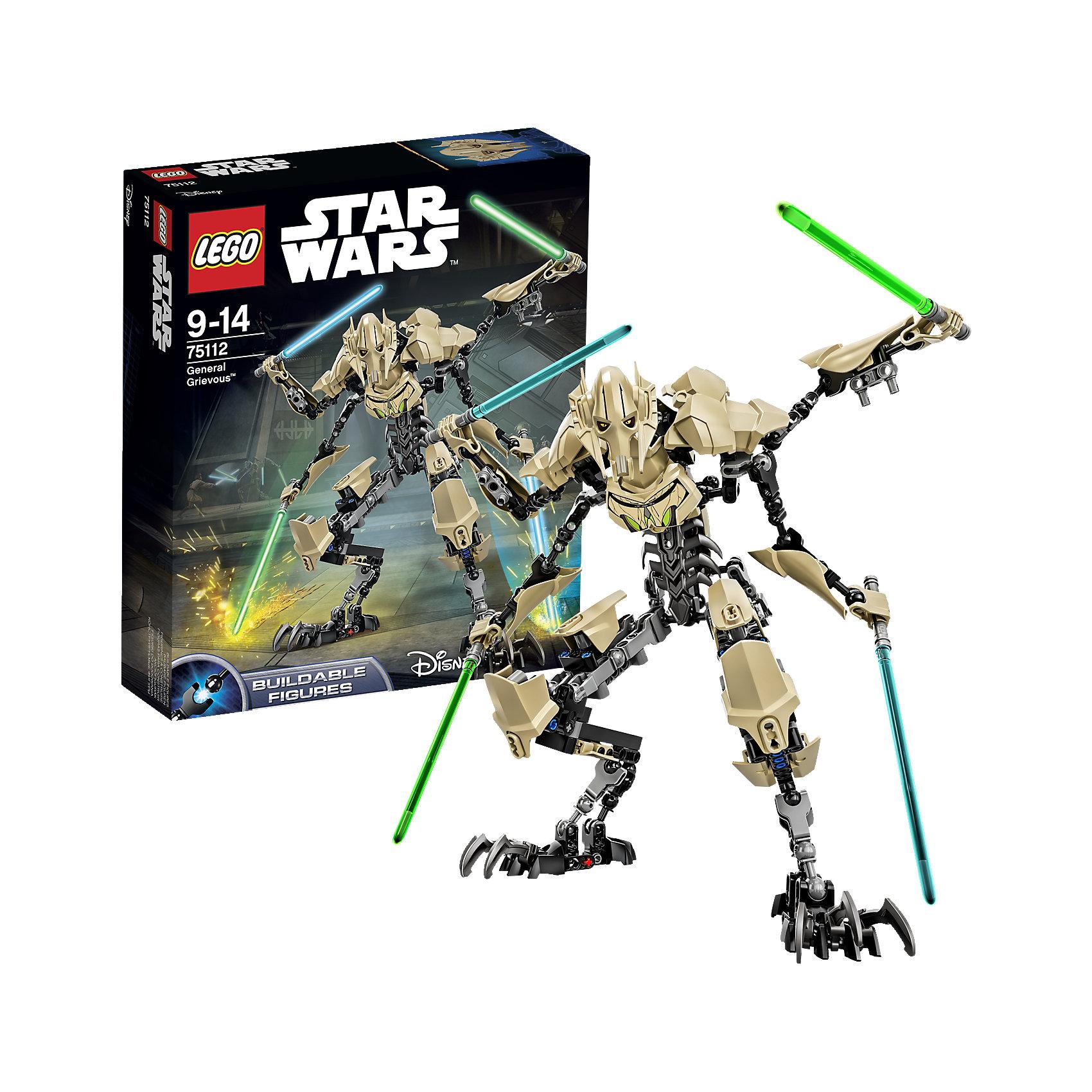 LEGO Star Wars 75112: Генерал ГривусКонструктор LEGO Star Wars (ЛЕГО Звездные войны) 75112: Constraction 6 - это набор с помощью которого Вы с легкостью соберете подвижную фигурку Генерала Гривуса. Фигурка имеет не только игровую, но и коллекционную ценность. Генерал Гривус был прекрасным воином, который не знал, что такое жалость. Его великие атаки наводили страх на республиканцев. Тело Гривуса заключено в специальный каркас, который он тоже использует как оружие. На лице его красуется маска похожая на череп. Уникальные руки Генерала разделяются на части и в каждую он мог взять световой меч и раскрутить их создавай смертоносный вихрь. Собери все фигурки и разыграй знаменитые сцены из саги или почувствуй себя сценаристом и создай собственную историю знаменитого эпизода! Подключайте фантазию и Вам никогда не будет скучно в компании LEGO (ЛЕГО)! <br><br>LEGO Star Wars (ЛЕГО Звездные войны) – это тематическая серия детских развивающих конструкторов по мотивам приключенческого мультфильма 2014 года «Звездные войны: Повстанцы». Ребенок сможет часами играть с конструктором, придумывая различные ситуации и истории из любимого мультфильма. В процессе игры с конструктором дети приобретают и постигают такие необходимые навыки как познание, творчество, воображение. Большое количество дополнительных элементов делает игровые сюжеты по-настоящему захватывающими и реалистичными. Все наборы ЛЕГО Звездные Войны соответствуют самым высоким европейским стандартам качества и абсолютно безопасны.<br><br>Дополнительная информация:<br><br>- Игра с конструктором  LEGO (ЛЕГО) развивает мелкую моторику ребенка, фантазию и воображение, учит его усидчивости и внимательности;<br>- Подвижная фигурка с оружием;<br>- Количество деталей: 186 шт;<br>- Серия: LEGO Star Wars (ЛЕГО Звездные войны);<br>- Материал: высококачественный пластик.<br><br>Конструктор LEGO Star Wars (ЛЕГО Звездные войны) 75112: Constraction 6 можно купить в нашем интернет-магазине.<br><br>Ширина мм: 263<br>Глубина мм: 223<br>Вы