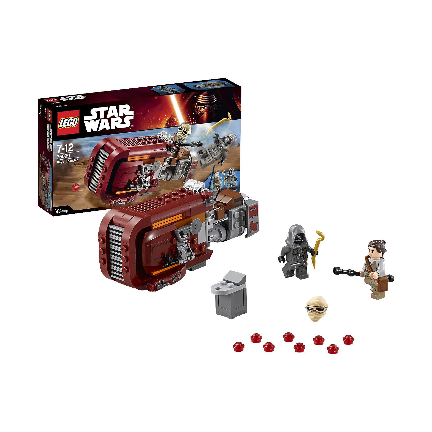 LEGO LEGO Star Wars 75099: Спидер Рей секатор raco 4206 53 143s