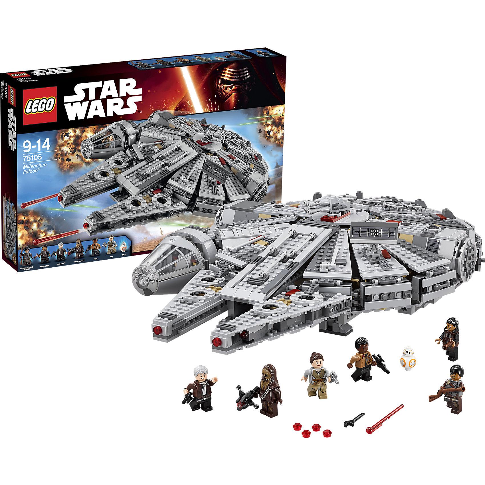 LEGO Star Wars 75105: Сокол ТысячелетияИгрушки<br>Один из самых известных звёздных кораблей саги Звёздные Войны возвращается, став ещё мощнее и смертоноснее! Последняя предлагаемая LEGO® версия корабля Сокол Тысячелетия, появляющегося в самых ярких сценах фильма Звёздные Войны: Пробуждение Силы, оснащена новыми и усовершенствованными внешними элементами, включающими ещё более обтекаемый дизайн с большим количеством деталей, отсоединяемую кабину, в которой можно разместить 2 минифигурки, вращающиеся верхнюю и нижнюю лазерные турели с люкам и отсеком для размещения минифигурки, сдвоенными пружинными пушками, спутниковой тарелкой, трапом и входным люком. Сними листы обшивки корпуса, чтобы увидеть ещё больше крутых новых и усовершенствованных внутренних деталей, включая кают-компанию с доской для игры в голографические шахматы, тщательно воссозданный гипердвигатель, тайный отсек, дополнительные боксы и кабели, а также хранилище боеприпасов для пружинных пушек. <br>И, конечно же, модель Сокол Тысячелетия от LEGO не будет законченной без Хана Соло и Чубакки, а также других любимых персонажей фильма Звёздные Войны: Пробуждение Силы. Запускай гипердвигатель, чтобы поучаствовать в захватывающем приключении с LEGO Star Wars! <br><br>В процессе игры с конструктором дети приобретают и постигают такие необходимые навыки как познание, творчество, воображение. Большое количество дополнительных элементов делает игровые сюжеты по-настоящему захватывающими и реалистичными. Все наборы ЛЕГО Звездные Войны соответствуют самым высоким европейским стандартам качества и абсолютно безопасны.<br><br>Дополнительная информация:<br><br>- Игра с конструктором  LEGO (ЛЕГО) развивает мелкую моторику ребенка, фантазию и воображение, учит его усидчивости и внимательности;<br>- Размер: 14 x 47 x 32 см<br>- Количество деталей: 1329 шт;<br>- В набор входят 6 минифигурок с различным оружием: Рей, Финн, Хан Соло, Чубакка, Тасу Лич, головорез из шайки Канджиклаб, дроид-астромеханик BB-8.<br>- Серия: LEGO 