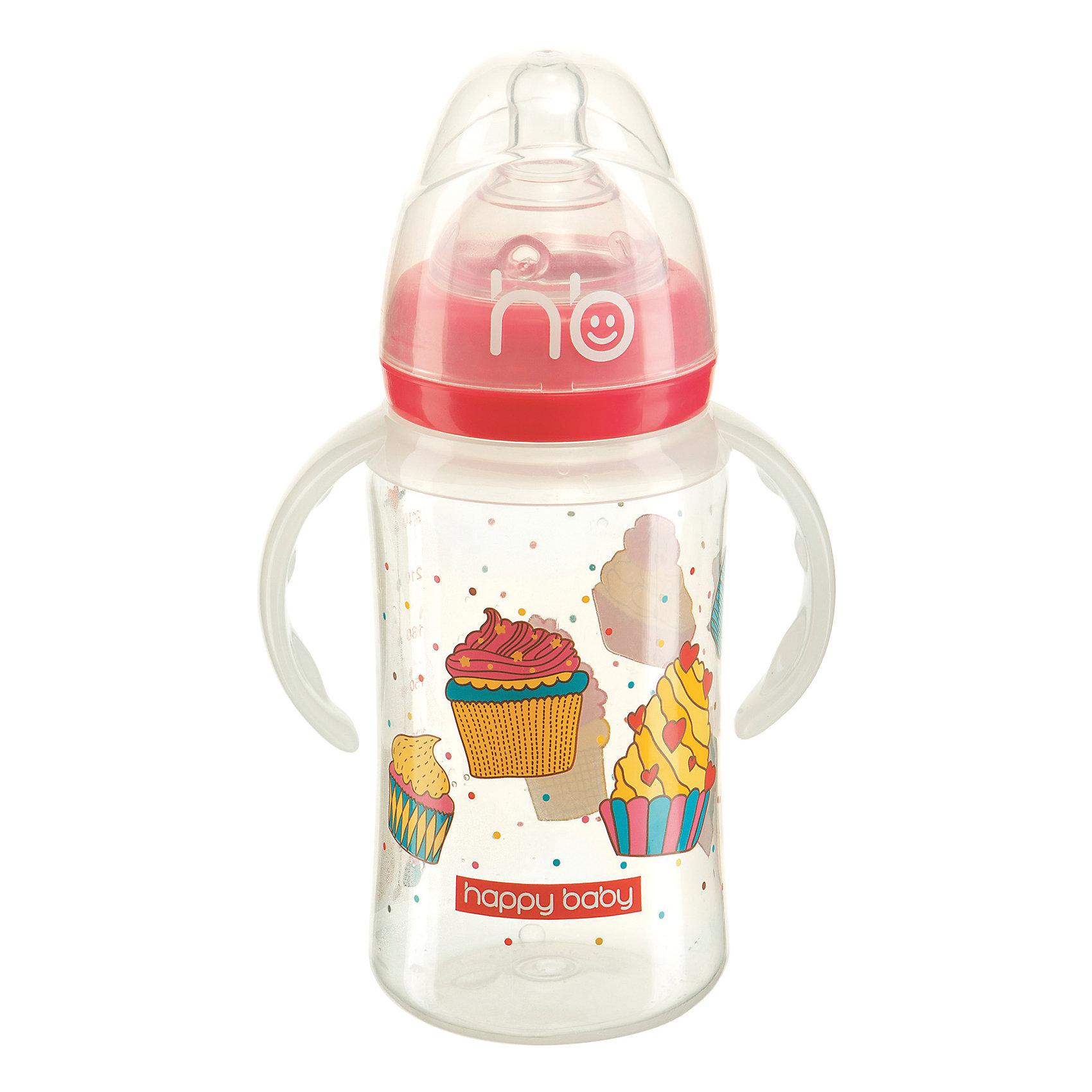 Happy Baby Бутылочка для кормления с ручками, 240 мл, Happy Baby, красный бутылочка для кормления happy baby с ручками 240 мл drink up соска в подарок