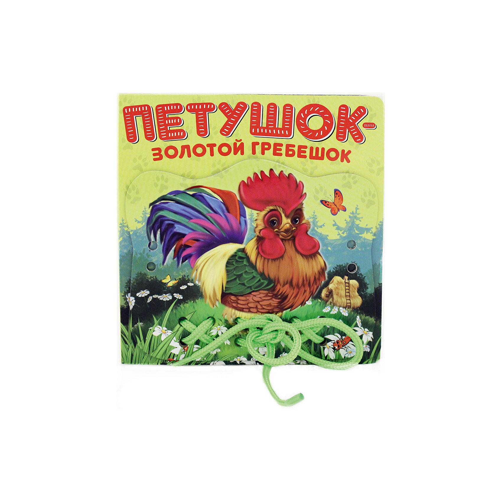 Книга-игрушка Петушок - Золотой гребешокЭта прекрасная книжка таит в себе целых два сюрприза: сказку в классической обработке, и красочную игрушку-шнуровку, с которой ваш малыш может заниматься, когда подрастет. Соберите все книги этой серии и украсьте уголок вашего малыша волшебной гирляндой.<br><br>Дополнительная информация:<br><br>- Материал: картон, текстиль.<br>- Формат: 18,5х18,5 см.<br>- Переплет: картон.<br>- Иллюстрации: цветные.<br>- Количество страниц:10<br>- Автор: русская народная сказка.<br><br>Книгу-игрушку Петушок - Золотой гребешок можно купить в нашем магазине.<br><br>Ширина мм: 185<br>Глубина мм: 185<br>Высота мм: 10<br>Вес г: 176<br>Возраст от месяцев: 0<br>Возраст до месяцев: 36<br>Пол: Унисекс<br>Возраст: Детский<br>SKU: 4047751