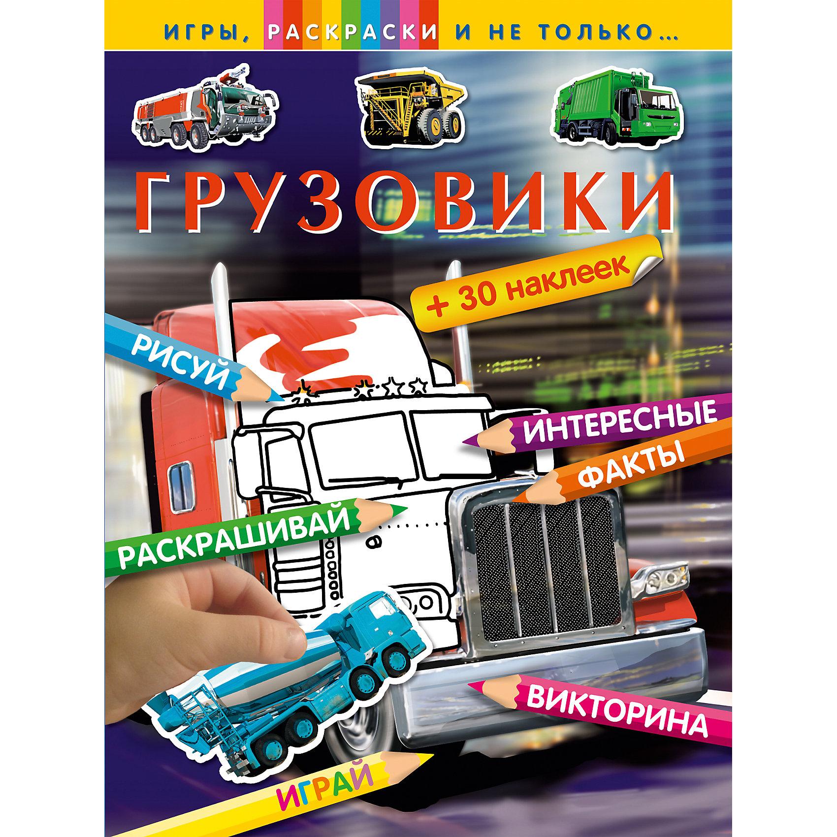 """Эксмо Книга с наклейками и играми """"Грузовики"""""""