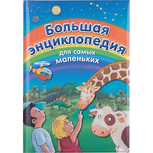 Большая энциклопедия для самых маленькихДетские энциклопедии<br>Эта книга поможет родителям ответить на все вопросы маленьких почемучек. Чудесные детские иллюстрации сопровождаются понятным, доcтупным малышам текстом. В книгу включены все необходимые для ребенка-дошкольника темы: тело человека, животные на ферме, лесные животные, животные саванны, динозавры, море, небо, времена года, транспорт.<br><br>Дополнительная информация:<br><br>- Размер: 24х17 см. <br>- Переплет: твердый.<br>- Иллюстрации: цветные.<br>- Количество страниц: 184 стр.<br>- Авторы:  Стефани Редуле, Элен Гримо, Эдуард де Бомон.<br>- Переводчик: О. Панова.<br><br>Большую энциклопедию для самых маленьких можно купить в нашем магазине.<br><br>Ширина мм: 242<br>Глубина мм: 170<br>Высота мм: 33<br>Вес г: 564<br>Возраст от месяцев: 48<br>Возраст до месяцев: 72<br>Пол: Унисекс<br>Возраст: Детский<br>SKU: 4047767