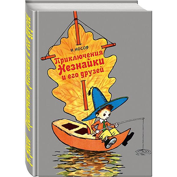 Приключения Незнайки и его друзей, Н.Н. НосовНосов Н.Н.<br>Представляем вашему вниманию книгу Приключения Незнайки и его друзей с яркими красочными иллюстрациями, которые обязательно привлекут внимание детей.<br><br>Дополнительная информация:<br><br>- Размер: 25х20 см. <br>- Переплет: твердый.<br>- Иллюстрации: цветные.<br>- Количество страниц: 192 стр.<br>- Автор: Носов Н.<br>- Иллюстратор: Лаптев А.<br><br>Книгу Приключения Незнайки и его друзей, Н.Н. Носов можно купить в нашем магазине.<br>Ширина мм: 265; Глубина мм: 205; Высота мм: 20; Вес г: 530; Возраст от месяцев: 84; Возраст до месяцев: 120; Пол: Унисекс; Возраст: Детский; SKU: 4047768;