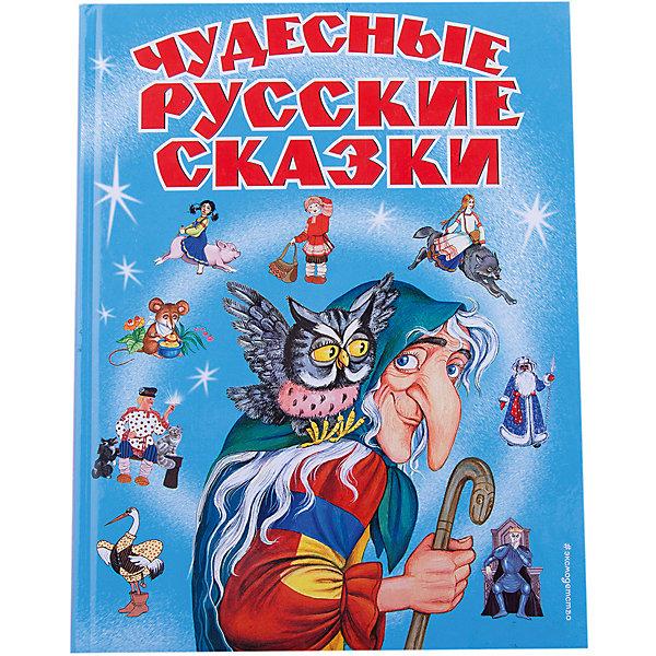 Чудесные русские сказкиСказки<br>Красочная книга с известными русскими сказками в пересказе. Русские сказки учат состраданию и справедливости, в них добро всегда побеждает зло - прекрасный вариант для семейного чтения. Яркие цветные иллюстрации обязательно привлекут внимание детей и сделают процесс чтения еще более интересным и увлекательным. <br><br>Дополнительная информация:<br><br>- Формат: 26,5х20,5 см.<br>- Переплет: твердый.<br>- Иллюстрации: цветные.<br>- Количество страниц: 200 стр.<br>- Иллюстраторы:  А.Басюбина, Ел.Здорнова, Ек.Здорнова, Т.Фадеева.<br>- В книге 14 сказок: Волшебное кольцо - пересказ Е. Площанской, Баба-Яга - пересказ И. Котовской, Двое из сумы - пересказ И. Котовской, Морозко - пересказ Е. Площанской, Лихо одноглазое - обработка К. Ушинского, По щучьему велению - пересказ Г. Джаладян, Сивка-Бурка - пересказ Г. Джаладян, Кощей Бессмертный - пересказ Г. Джаладян, Финист - ясный сокол - пересказ Г. Джаладян, Чудо-юдо - пересказ Г. Джаладян, Морской царь - пересказ Г. Джаладян. <br>Иван-царевич и серый волк - пересказ Г. Джаладян, Гора самоцветов - пересказ Г. Джаладян.<br><br>Книгу Чудесные русские сказки можно купить в нашем магазине.<br><br>Ширина мм: 265<br>Глубина мм: 205<br>Высота мм: 20<br>Вес г: 1050<br>Возраст от месяцев: 48<br>Возраст до месяцев: 72<br>Пол: Унисекс<br>Возраст: Детский<br>SKU: 4047805