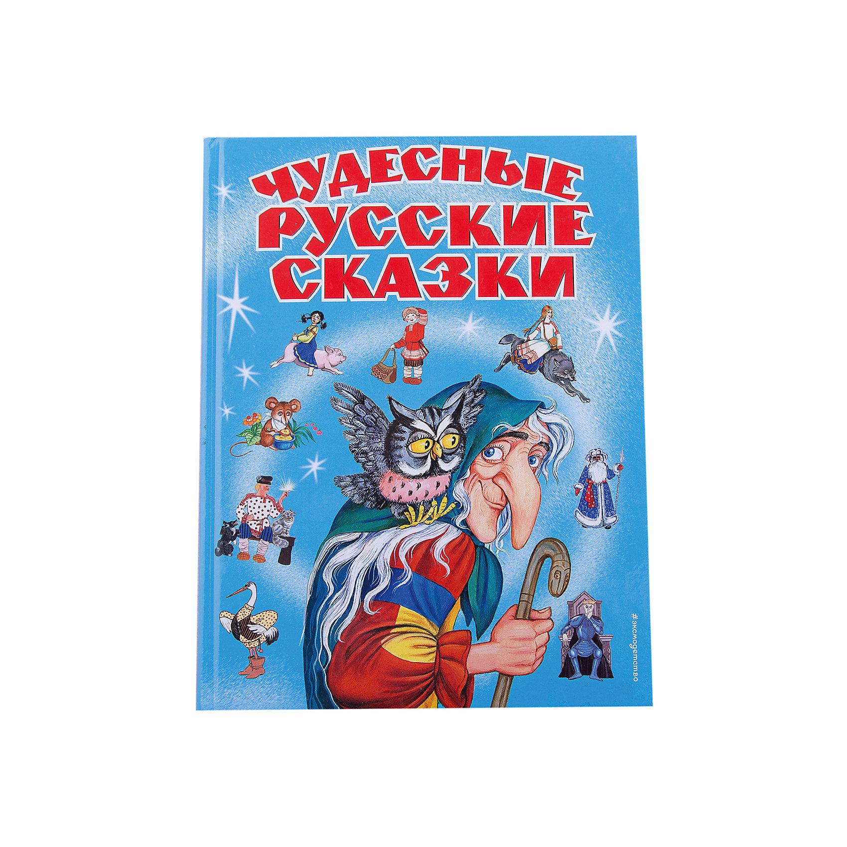 Чудесные русские сказкиРусские сказки<br>Красочная книга с известными русскими сказками в пересказе. Русские сказки учат состраданию и справедливости, в них добро всегда побеждает зло - прекрасный вариант для семейного чтения. Яркие цветные иллюстрации обязательно привлекут внимание детей и сделают процесс чтения еще более интересным и увлекательным. <br><br>Дополнительная информация:<br><br>- Формат: 26,5х20,5 см.<br>- Переплет: твердый.<br>- Иллюстрации: цветные.<br>- Количество страниц: 200 стр.<br>- Иллюстраторы:  А.Басюбина, Ел.Здорнова, Ек.Здорнова, Т.Фадеева.<br>- В книге 14 сказок: Волшебное кольцо - пересказ Е. Площанской, Баба-Яга - пересказ И. Котовской, Двое из сумы - пересказ И. Котовской, Морозко - пересказ Е. Площанской, Лихо одноглазое - обработка К. Ушинского, По щучьему велению - пересказ Г. Джаладян, Сивка-Бурка - пересказ Г. Джаладян, Кощей Бессмертный - пересказ Г. Джаладян, Финист - ясный сокол - пересказ Г. Джаладян, Чудо-юдо - пересказ Г. Джаладян, Морской царь - пересказ Г. Джаладян. <br>Иван-царевич и серый волк - пересказ Г. Джаладян, Гора самоцветов - пересказ Г. Джаладян.<br><br>Книгу Чудесные русские сказки можно купить в нашем магазине.<br><br>Ширина мм: 265<br>Глубина мм: 205<br>Высота мм: 20<br>Вес г: 1050<br>Возраст от месяцев: 48<br>Возраст до месяцев: 72<br>Пол: Унисекс<br>Возраст: Детский<br>SKU: 4047805