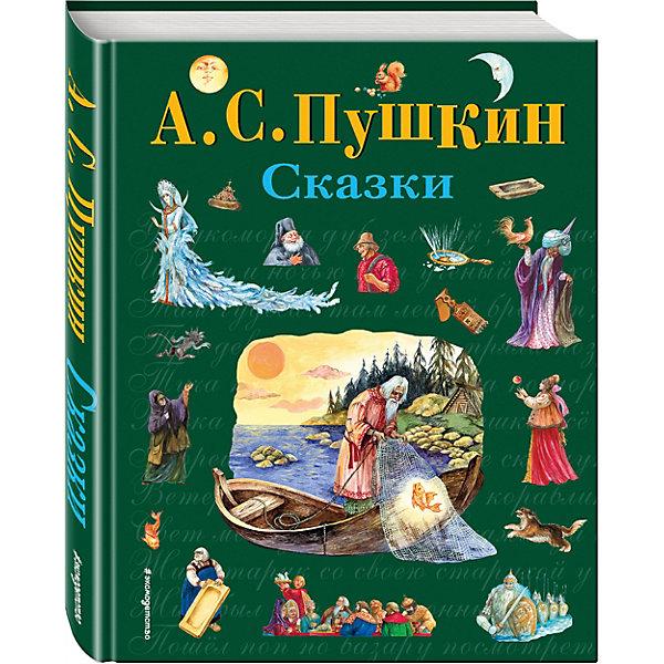 Сказки, А.С. Пушкин, Эксмо, Россия, Унисекс  - купить со скидкой